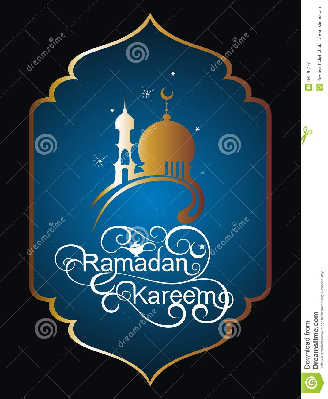 Silhouette mosque background with ramadan kareem arabic calligraphy silhouette mosque background with ramadan kareem arabic calligraphy islamic greeting card background kristyandbryce Image collections
