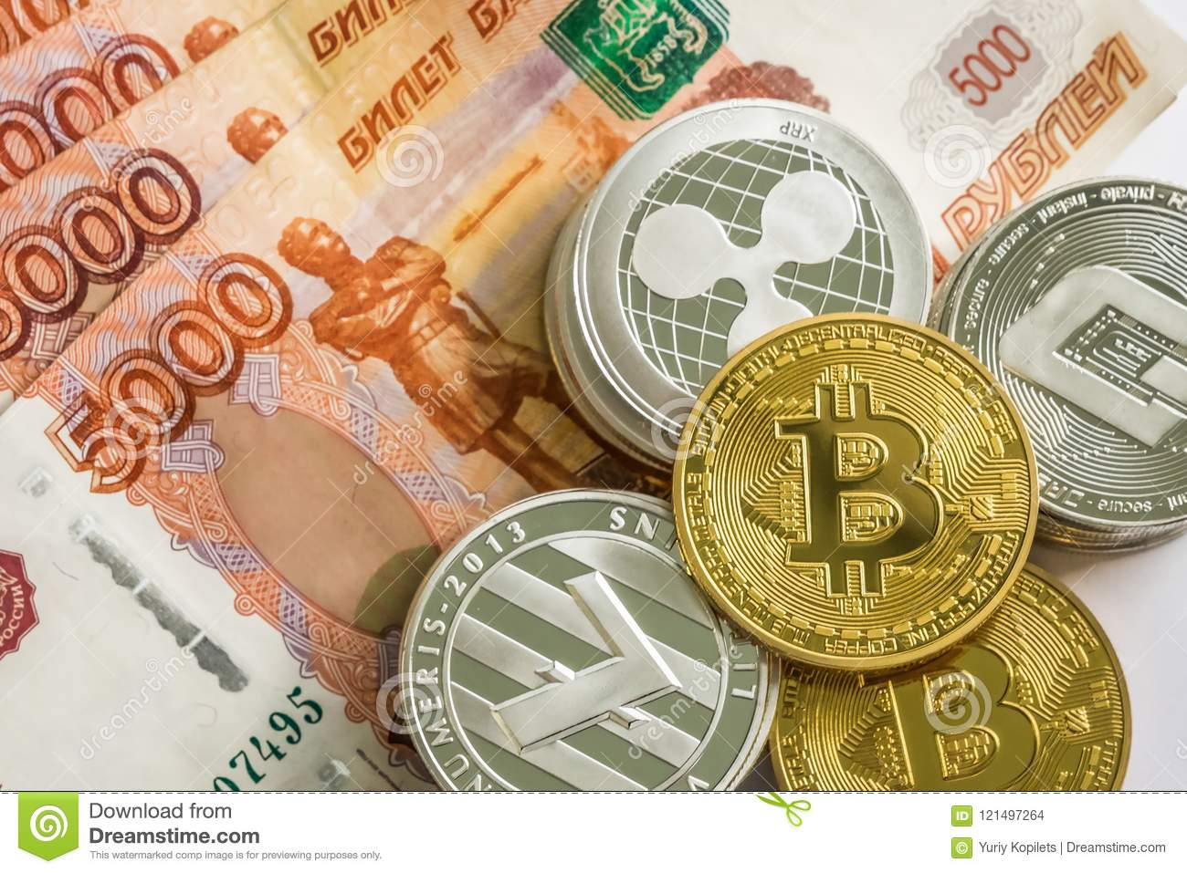 How to exchange Bitcoin for rubles 44