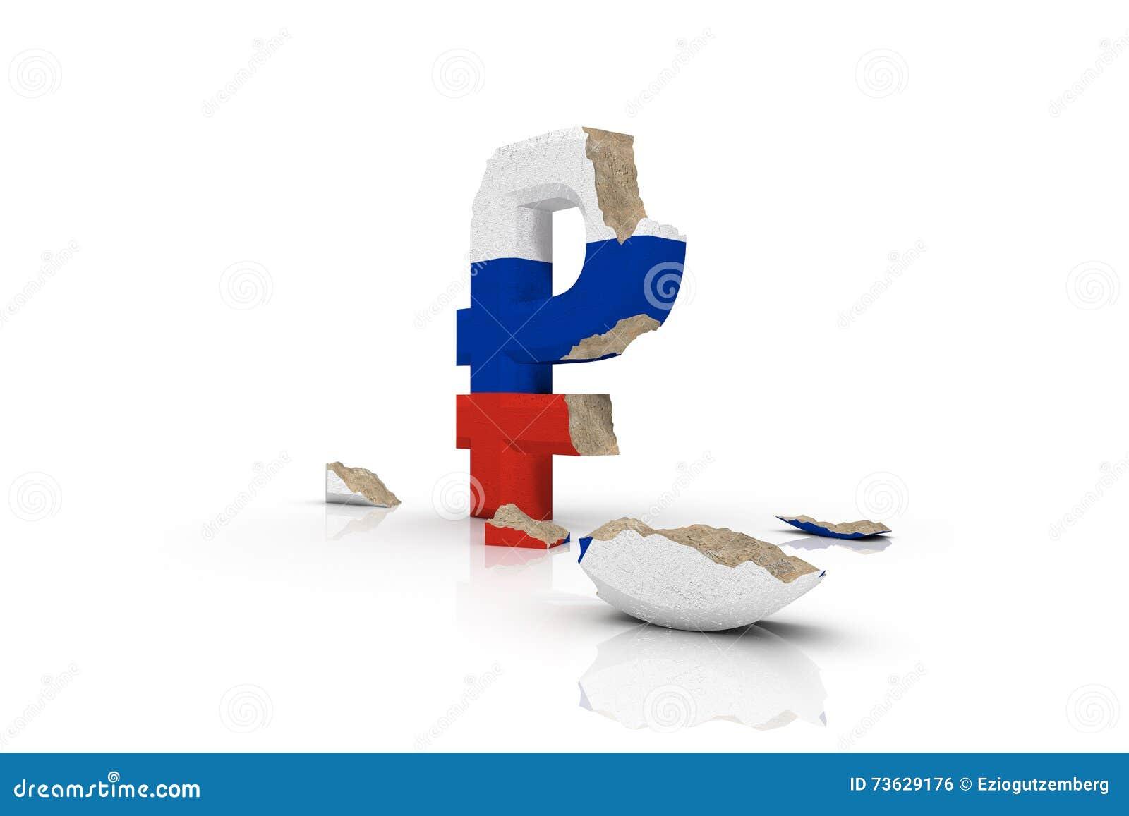 Simbolo della rublo russa avariata