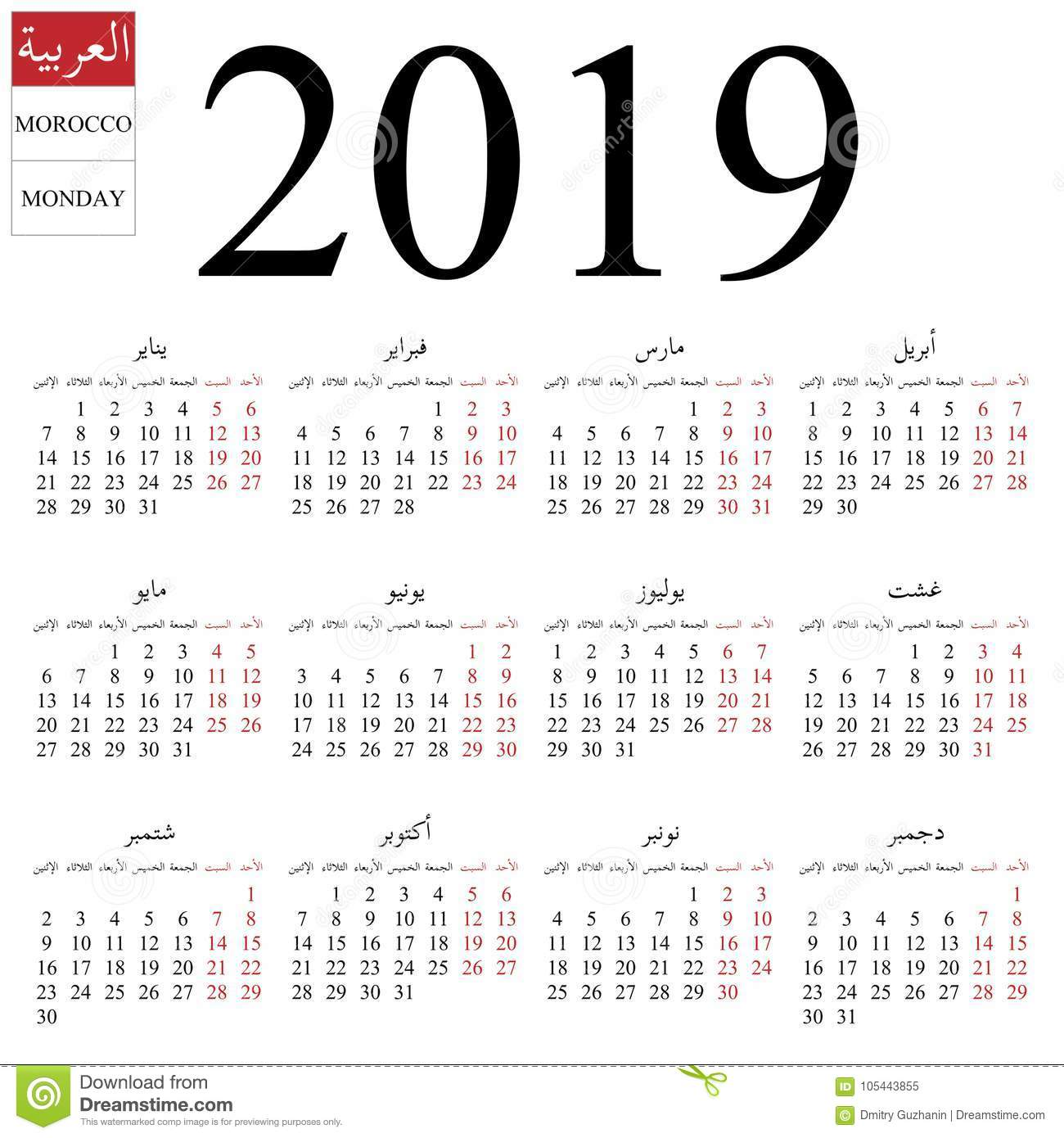 Calendar 2019, Arabic, Monday Stock Vector - Illustration of layout