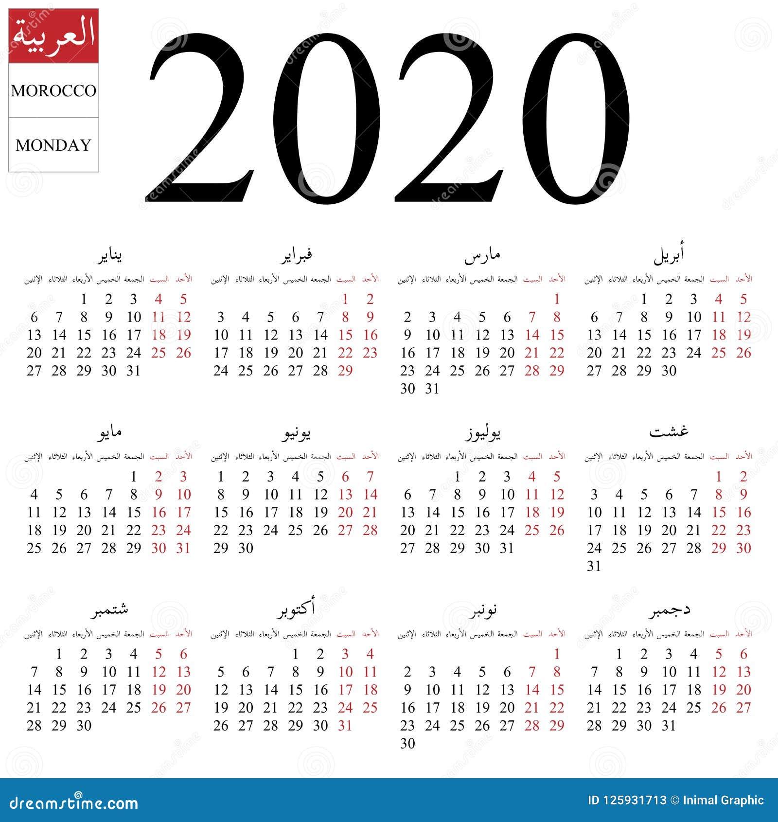 Arabic Calendar 2020 Calendar 2020, Arabic, Monday Stock Vector   Illustration of