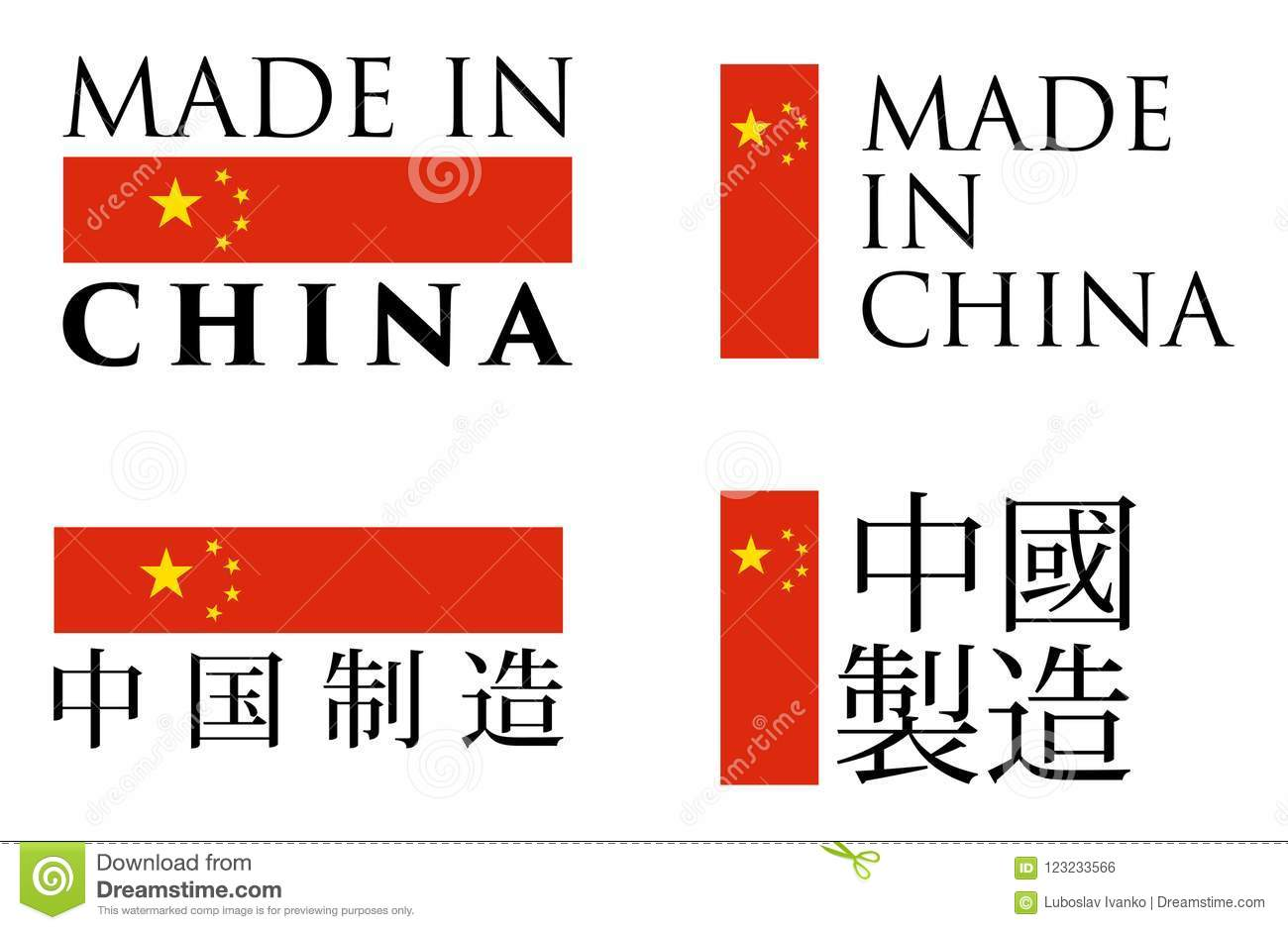 Simple Made In China / Chinese Translation Label  Text With