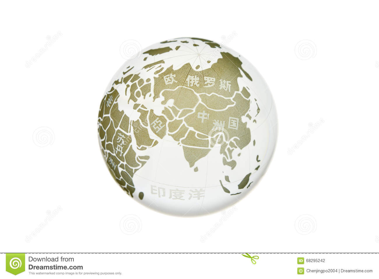 Download The Simple Map Of Asia, Europe And Africa Stock Photo   Image Of  Planet
