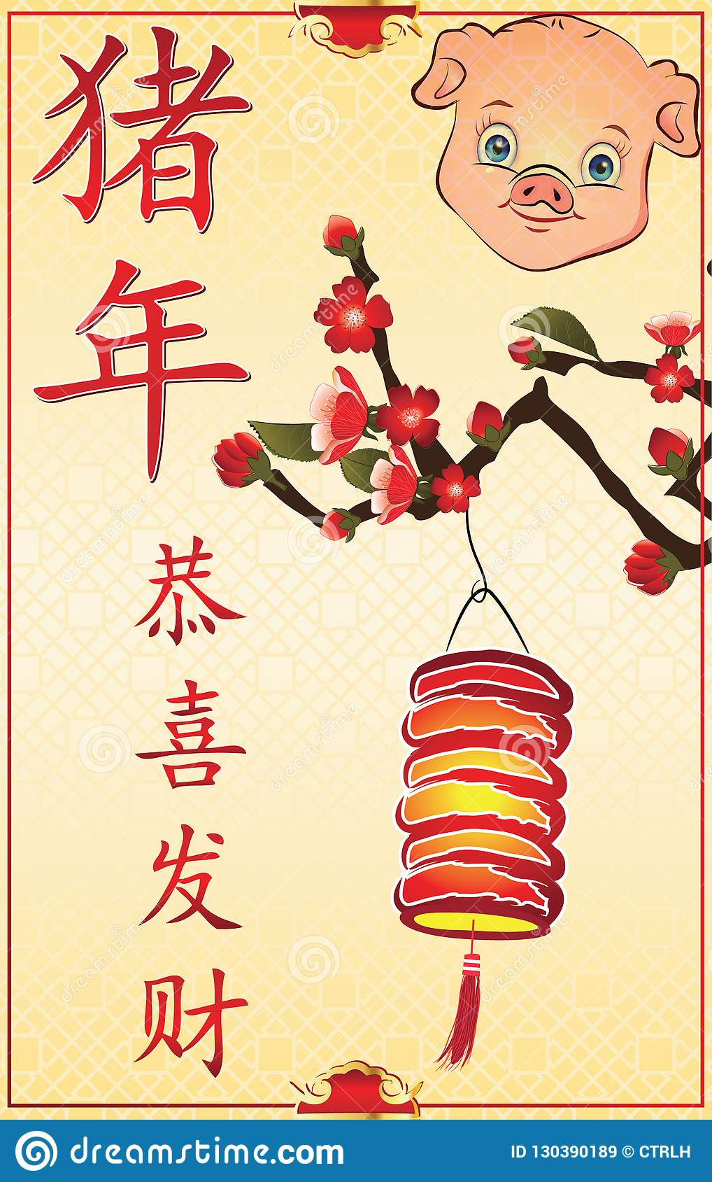 photo about Printable Congratulations Card identified as Joyful Chinese Yr Of The Pig 2019! -easy Greeting Card