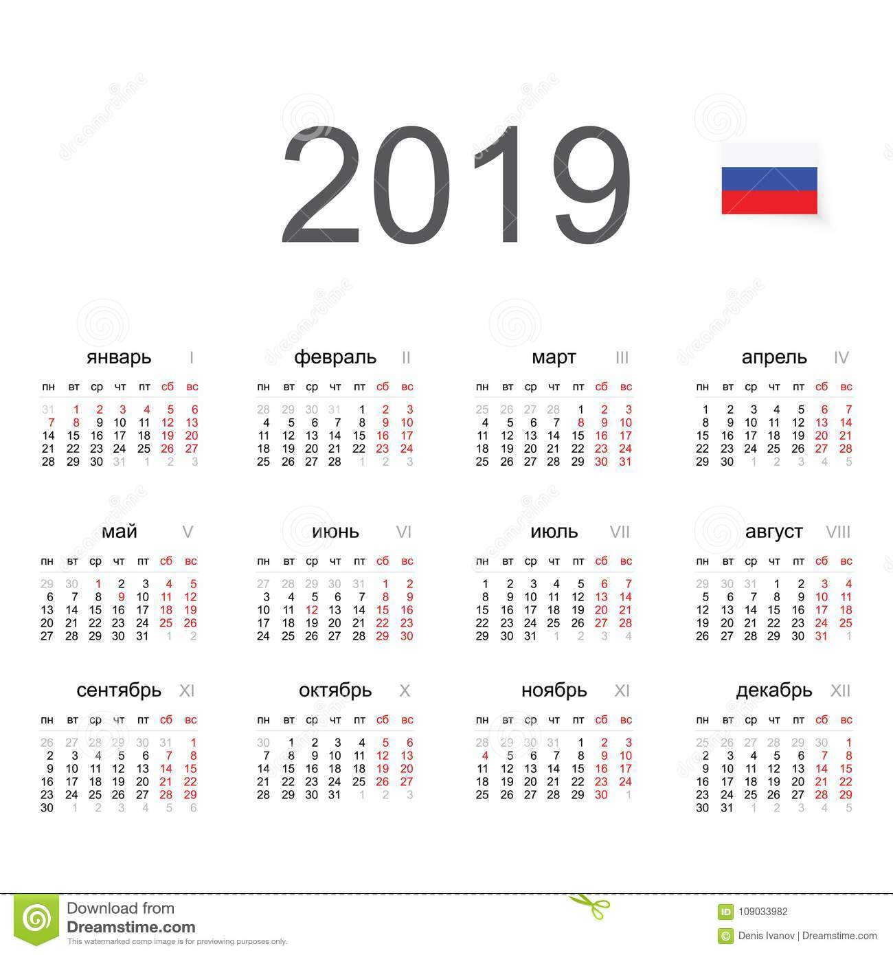 Vector Circle Calendar 2019 Written In Russian Names Of The Months January February Etc And The Days Of The Week Monday Tuesday Etc