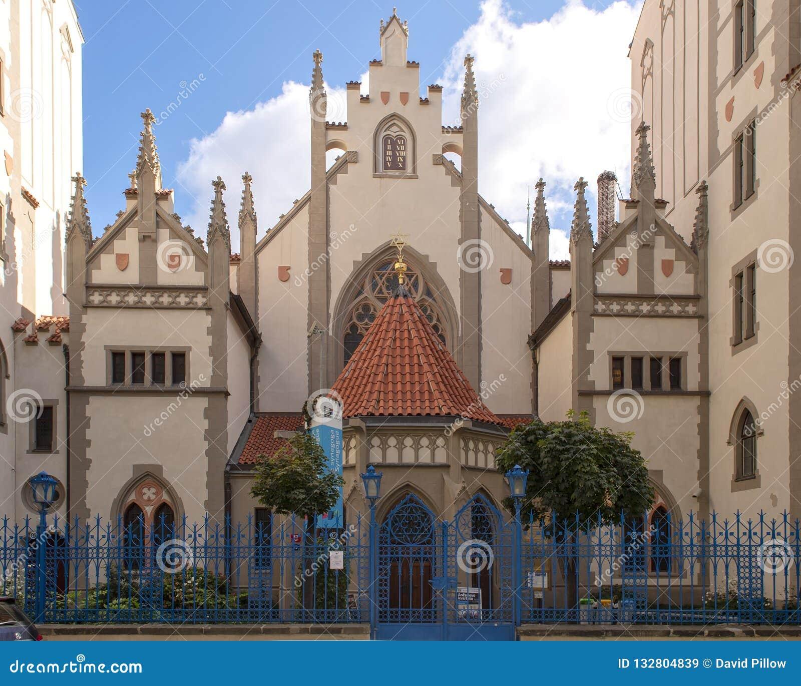 Sinagoga de Maisel, monumento histórico do quarto judaico anterior de Praga