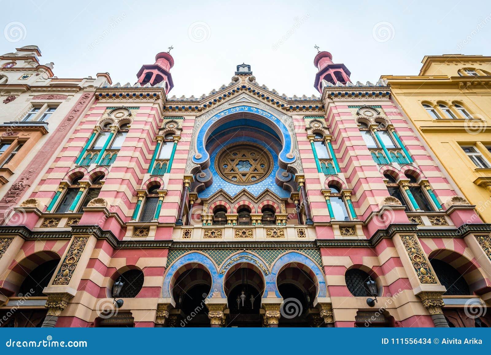 Sinagoga do jubileu do Jerusalém em Praga, República Checa