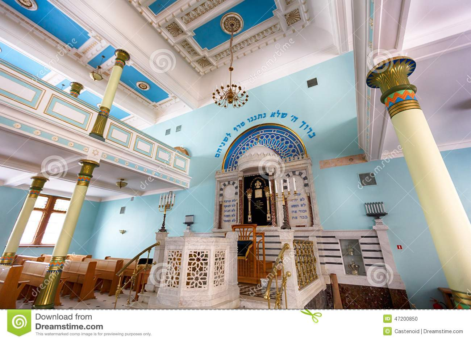 Sinagoga en Riga