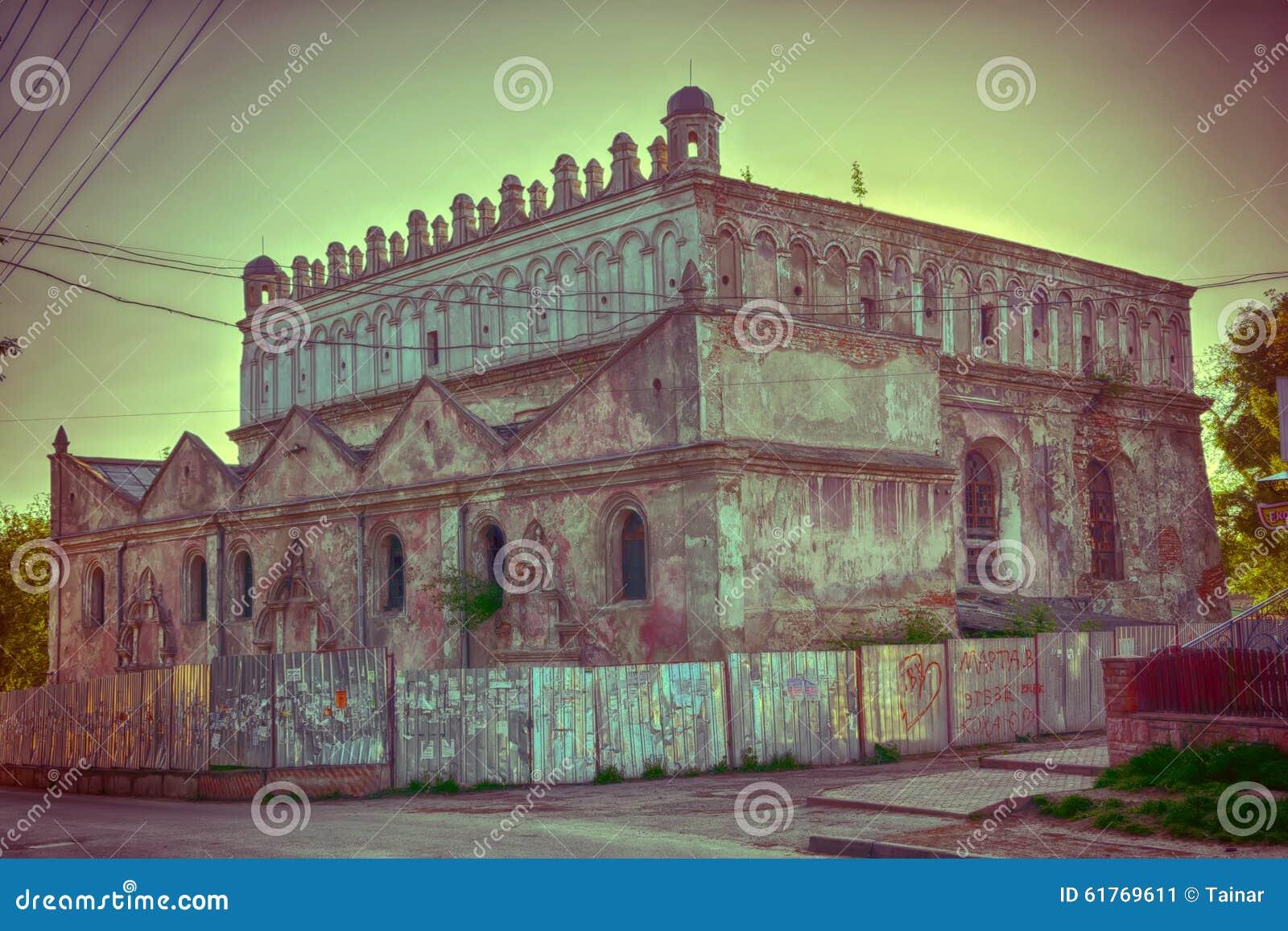 Sinagoga na região de Zhovkva Lviv