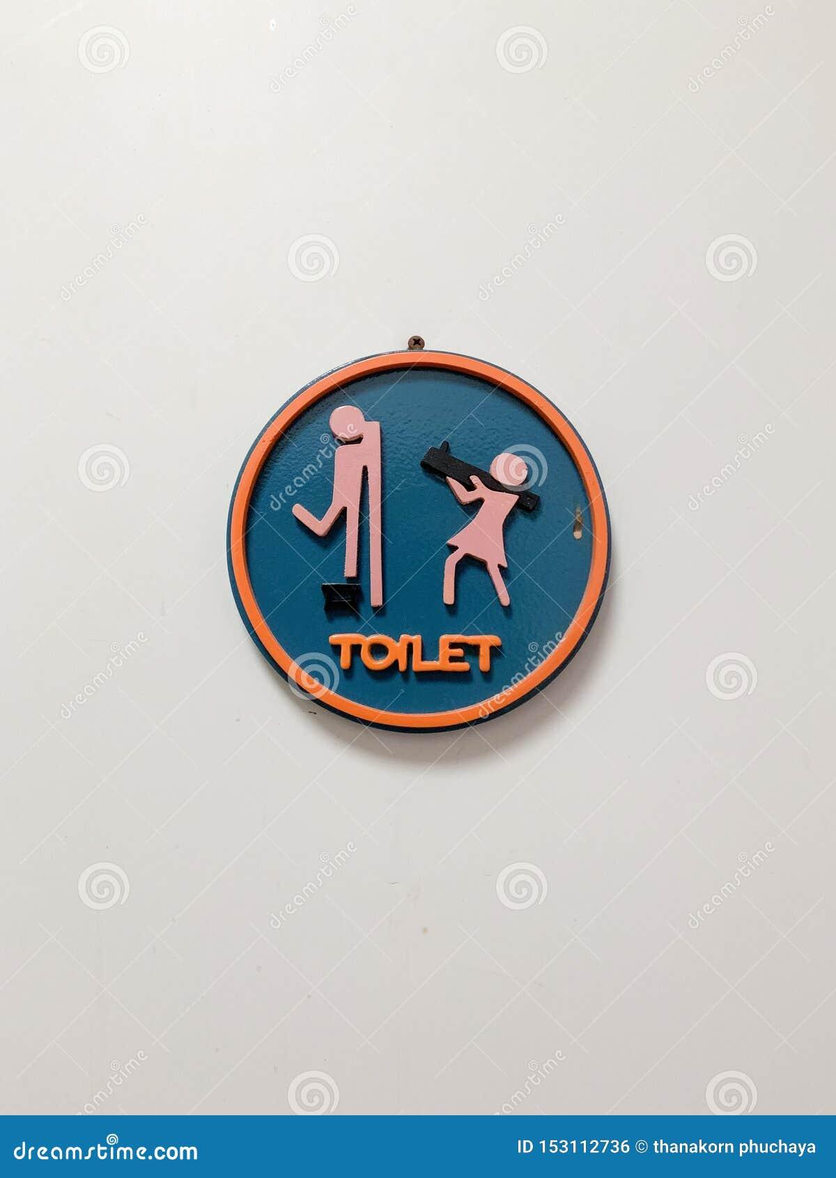 Sinais na parte dianteira do banheiro, círculo de cor bonito