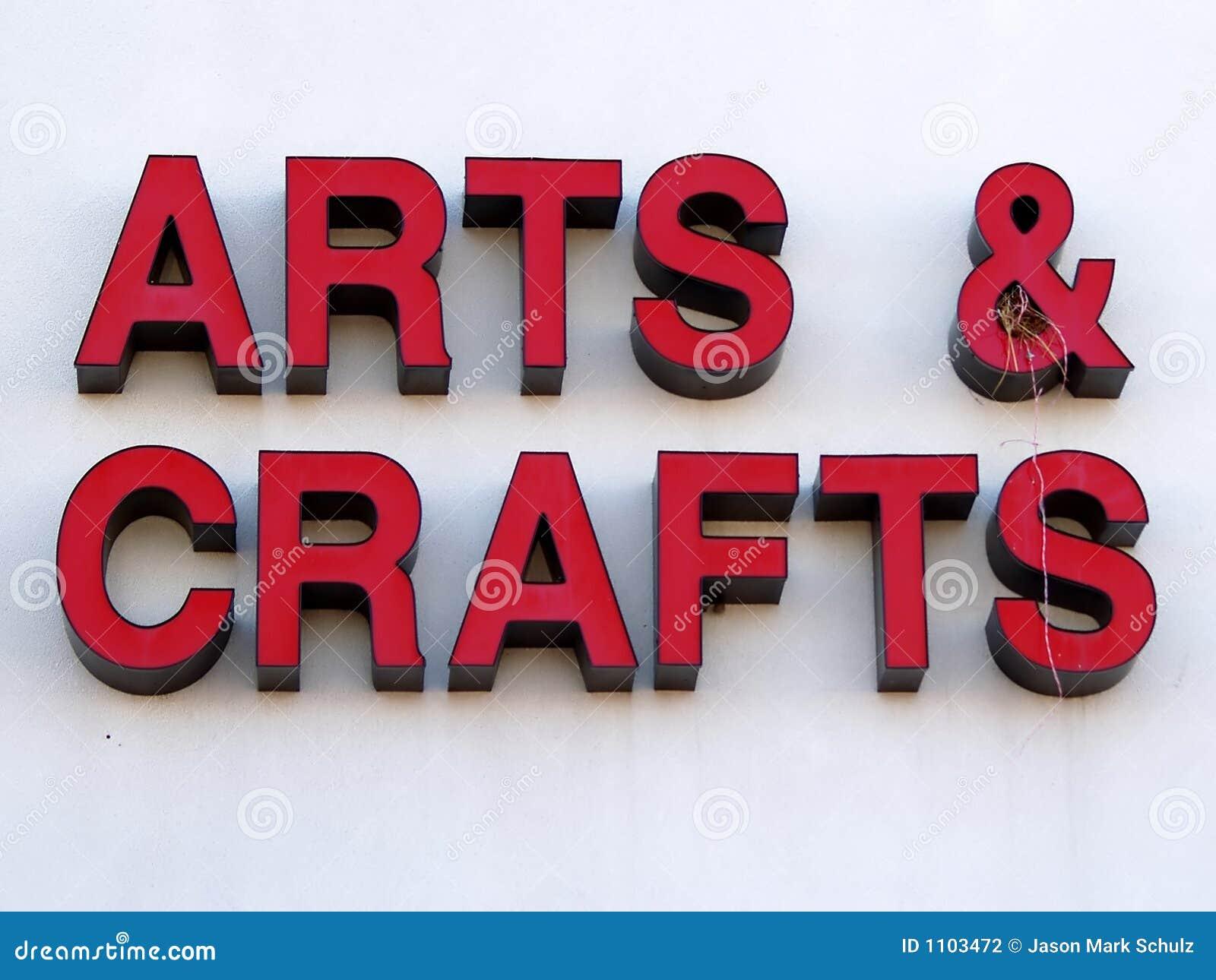 Sinal das artes e dos ofícios