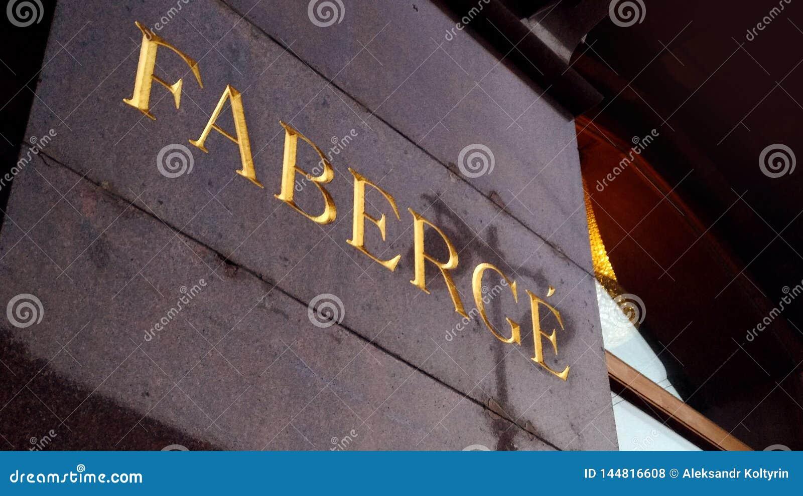 Sinal de Faberge, cinzelado na parede do granito
