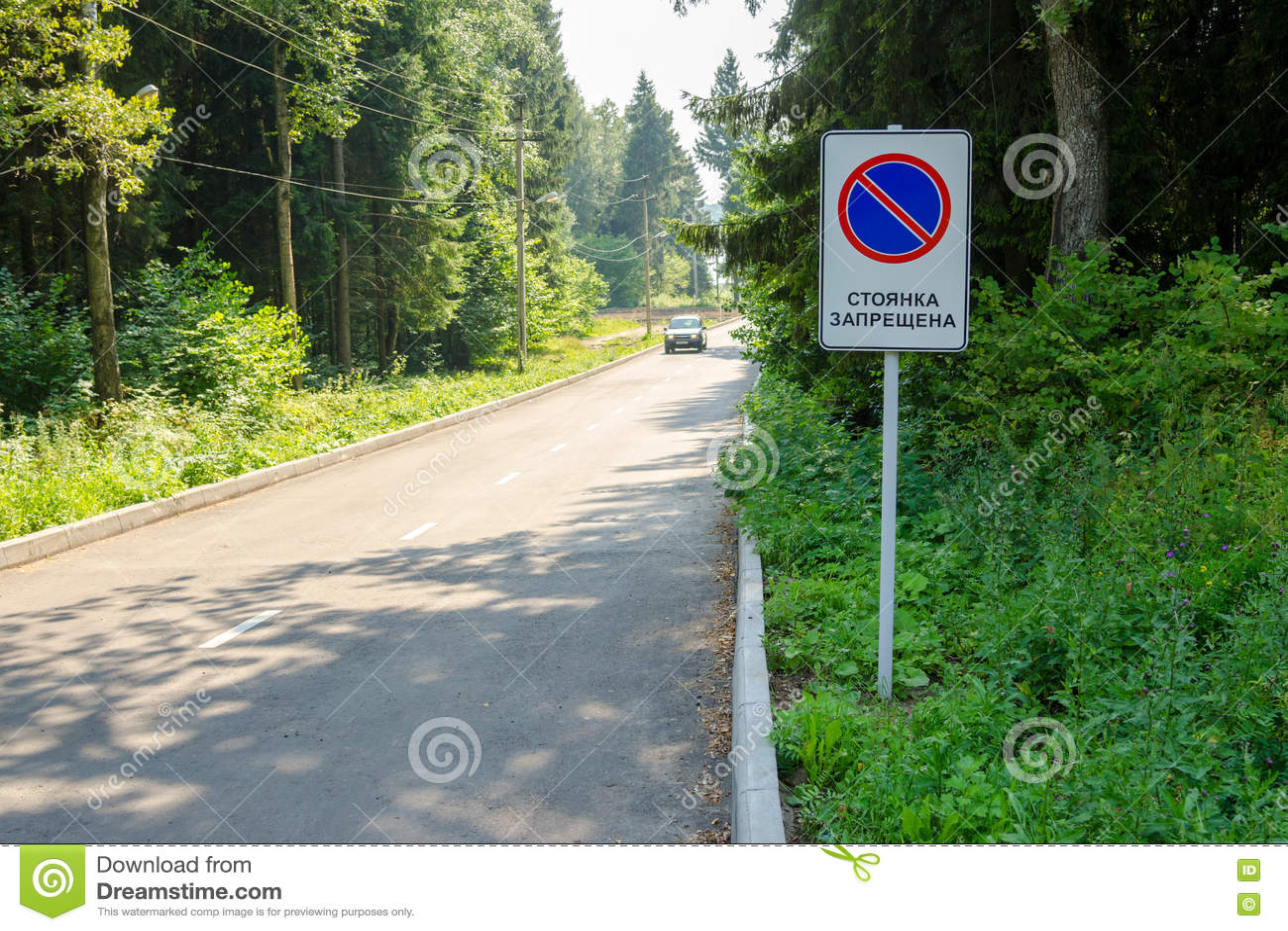 Sinal de tráfego & x22; Nenhum parking& x22;