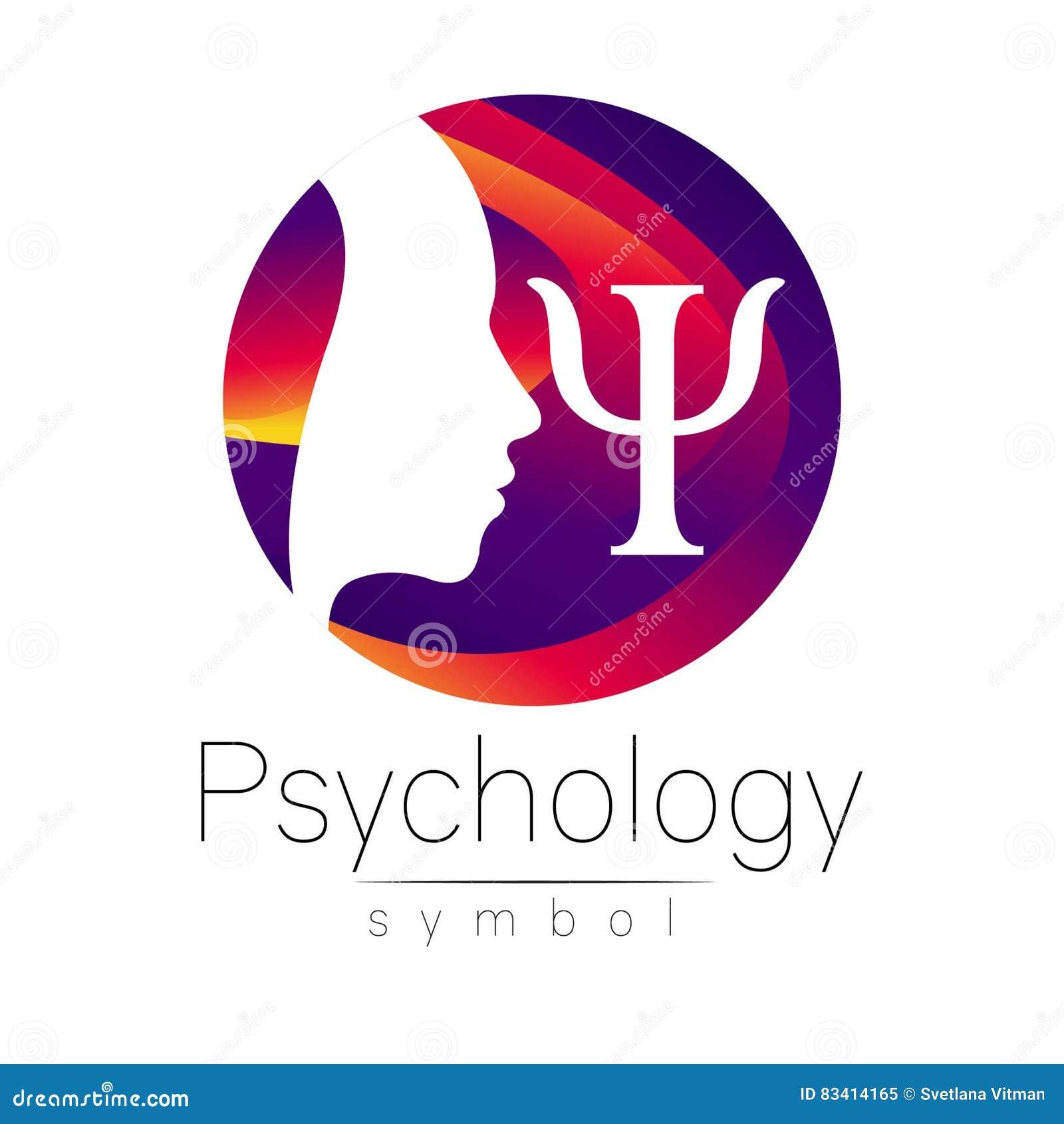 Sinal principal moderno do logotipo da psicologia Ser humano do perfil Letra libra por polegada quadrada Estilo creativo