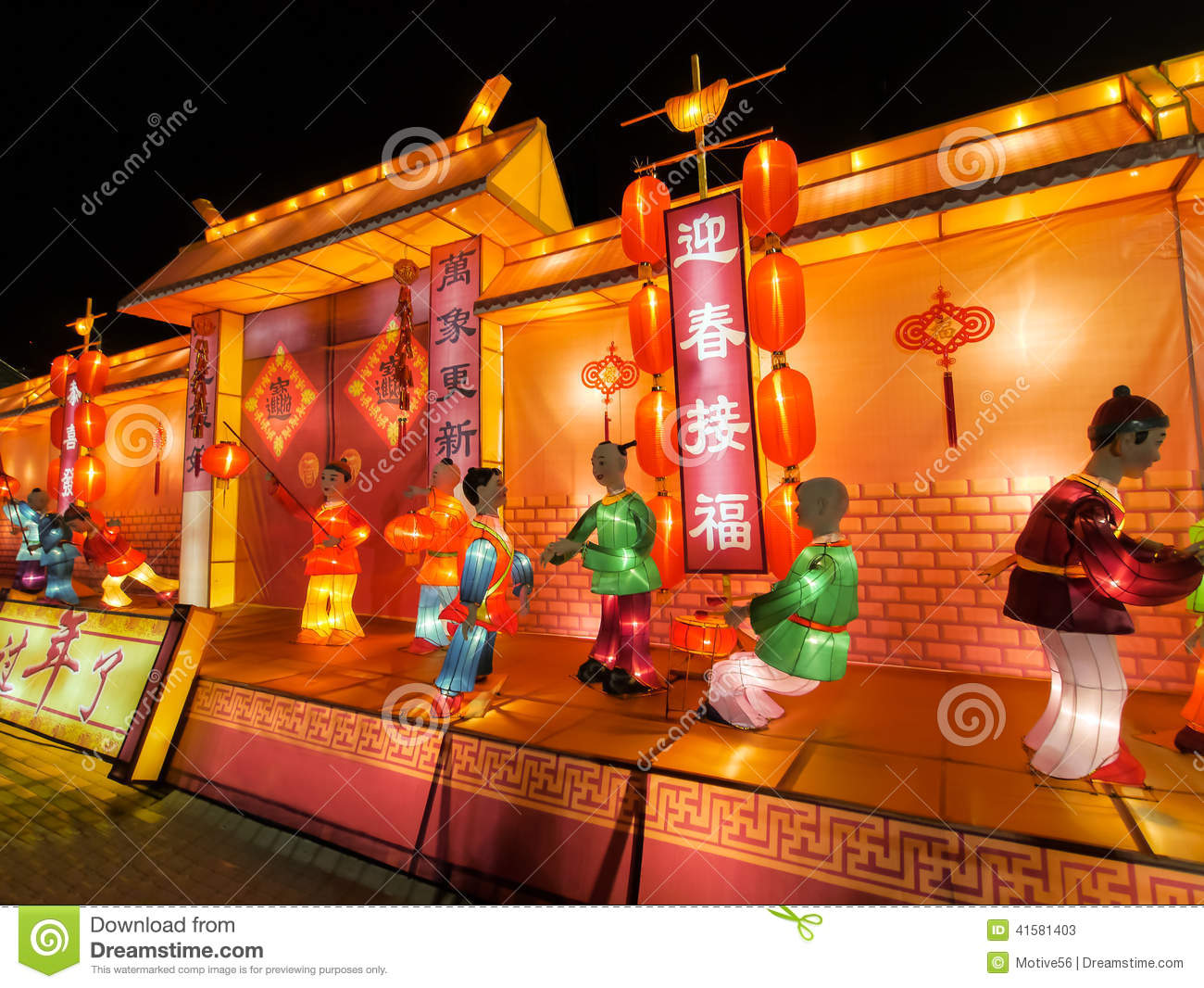 Chinese New Year Stock Photos Royalty Free Images