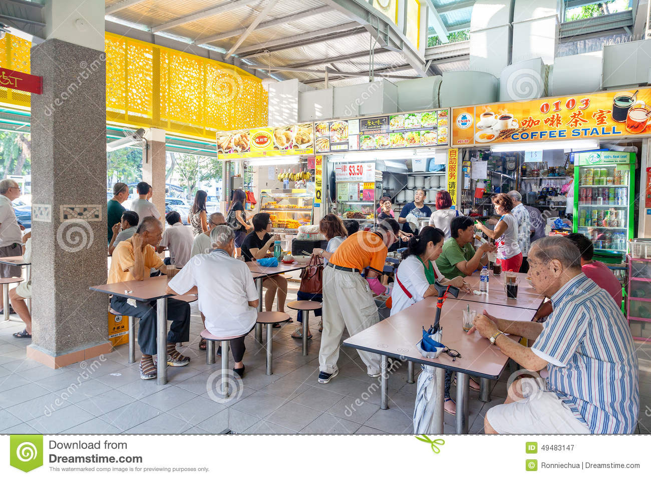 Hawker Food Courts Singapore