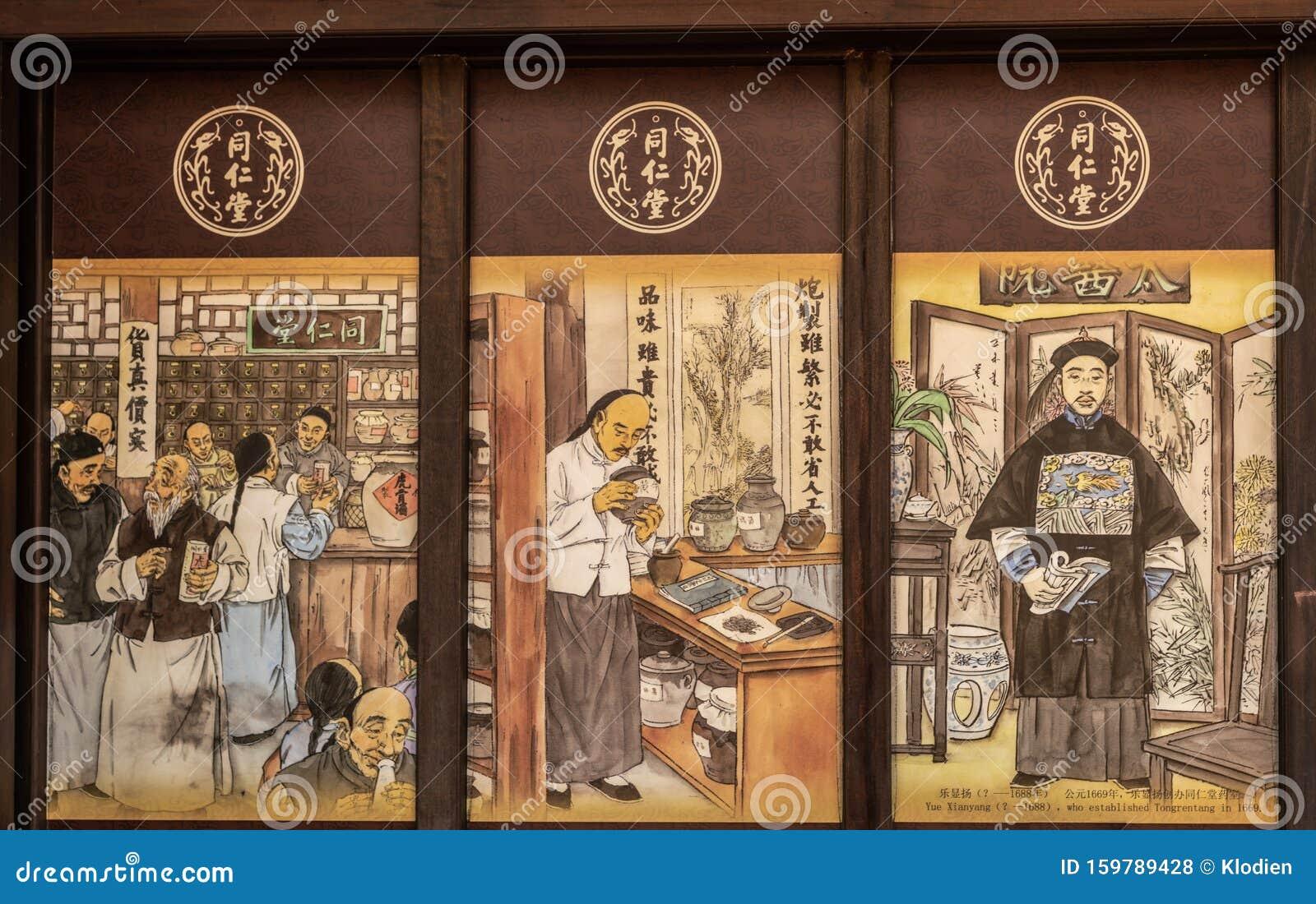 Window Decoration At Tea Shop In South Bridge Road, Chinatown ...