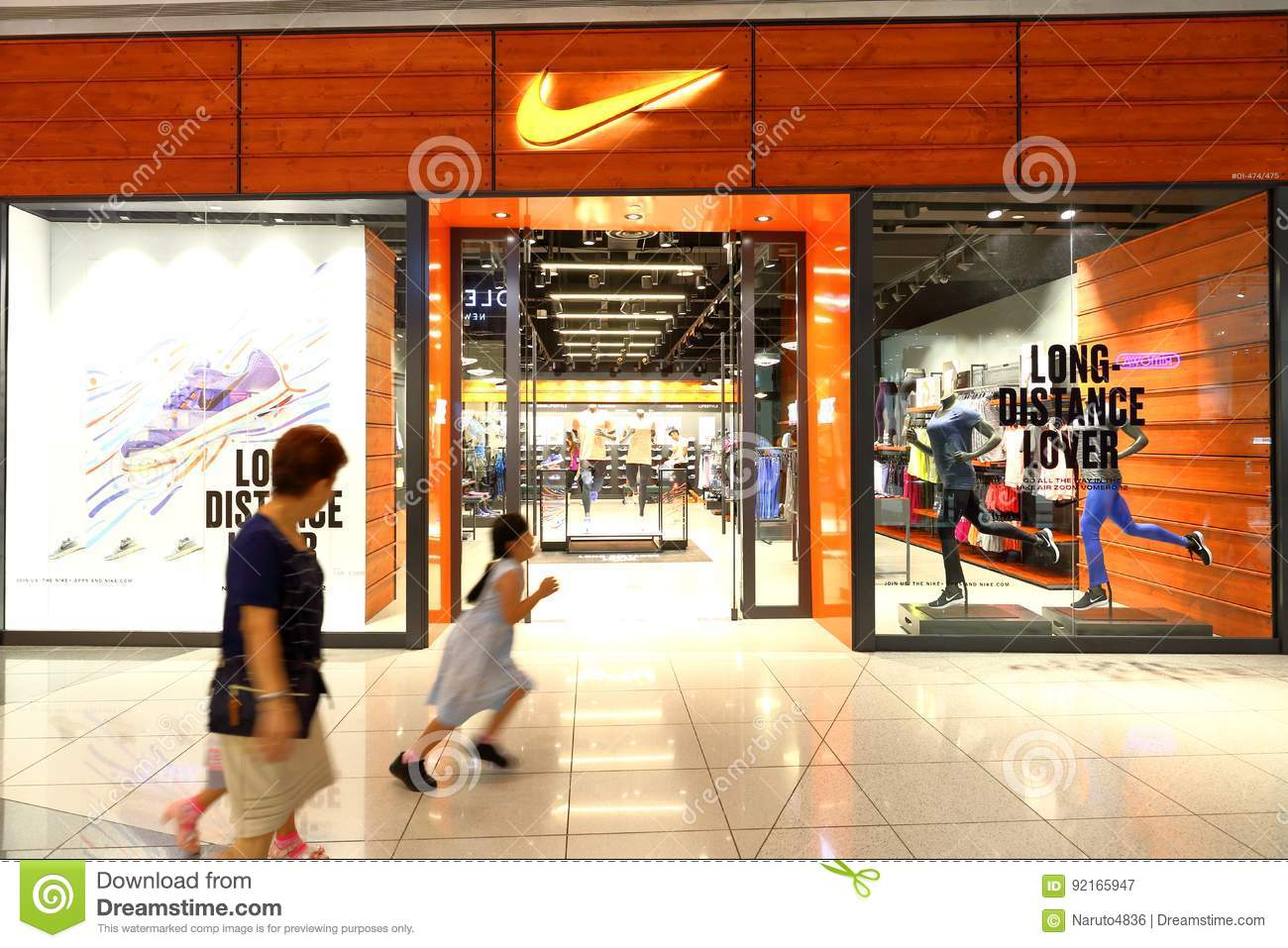 Singapore: Nike Retail Boutique Outlet Editorial Photography