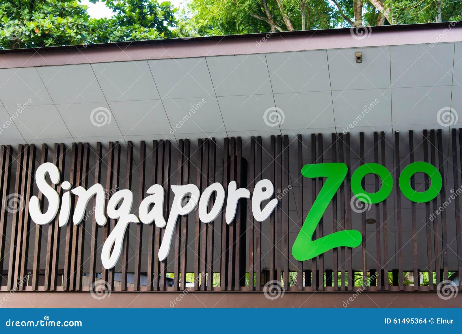 Singapura - 3 de agosto de 2014: Entrada a Singapura