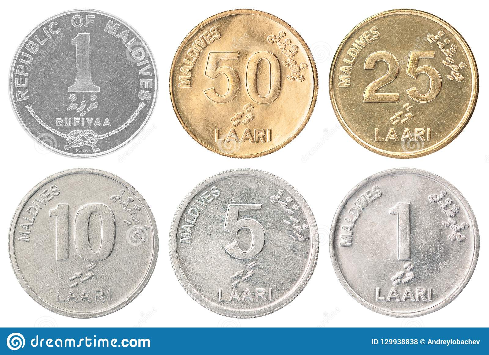 Sistema completo de monedas maldivas