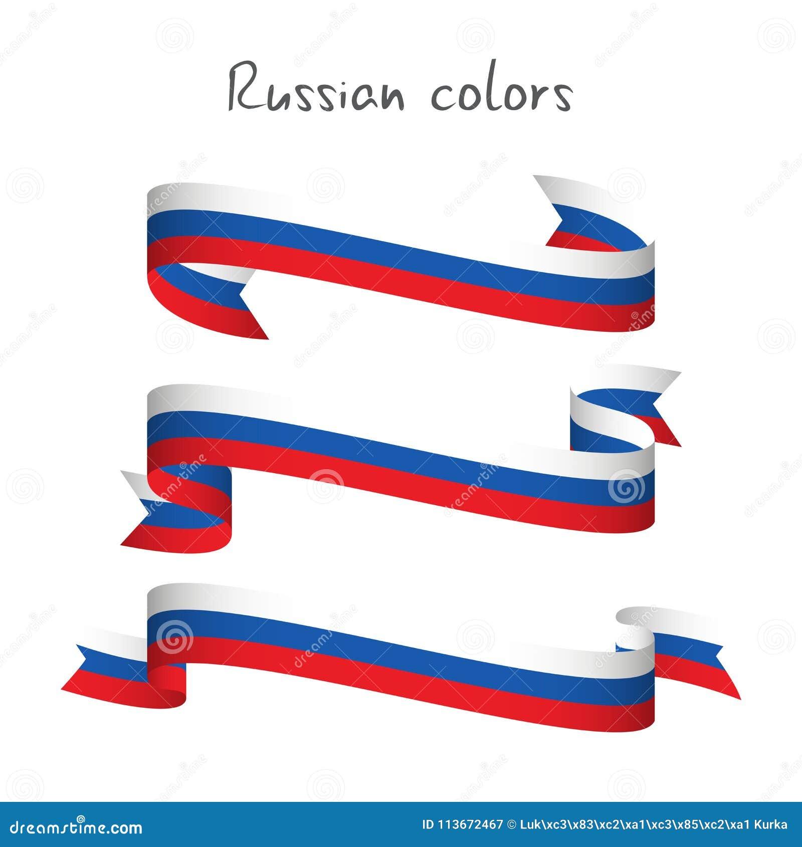 Único Bandera De Afganistán Para Colorear Colorear Bandera De ...