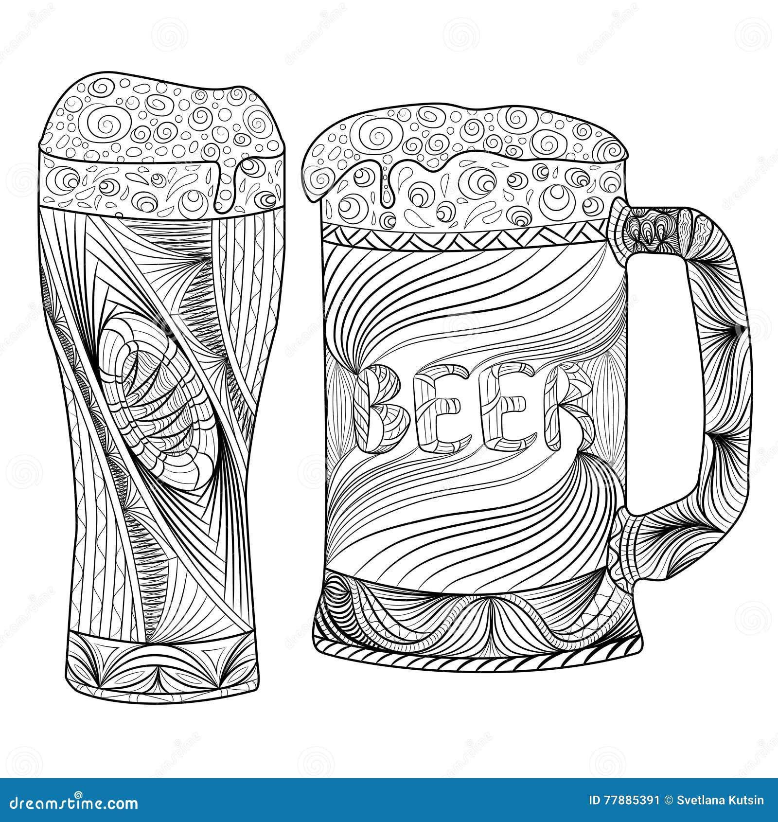 Sistema De Oktoberfest De Cerveza Ilustraciones Drenadas Mano Ilustración del Vector