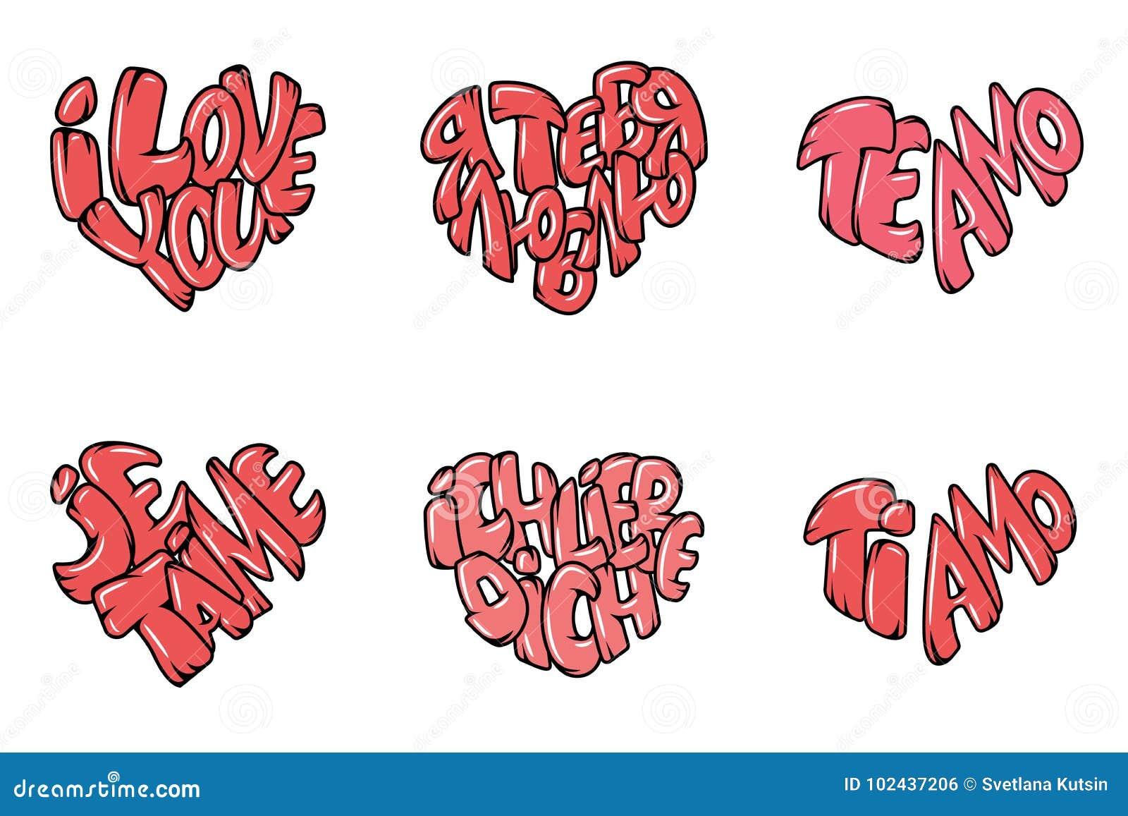 Sistema De Seis Frases Sobre Amor Corazon Grande Con Las Letras Te