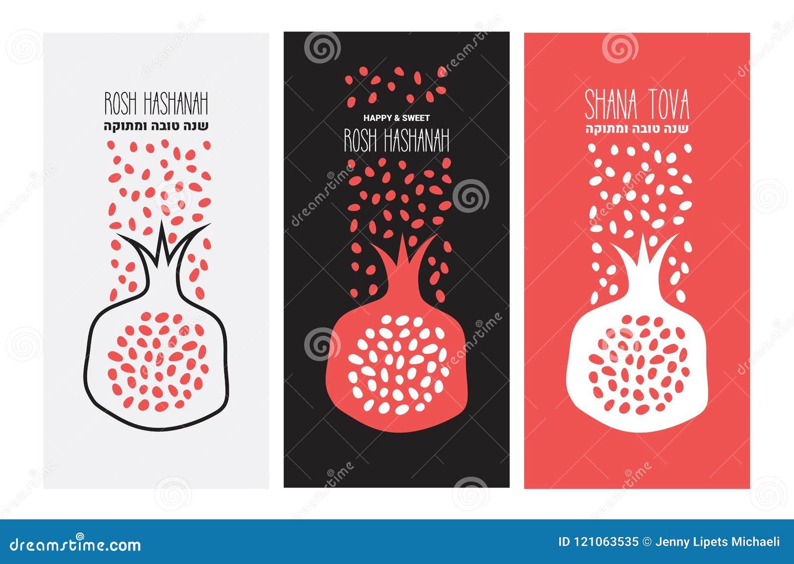 Sistema de TARJETA de SHANA TOVA, tarjeta de felicitación de Rosh Hashanah, con símbolo hliday, una granada Año Nuevo judío Vecto