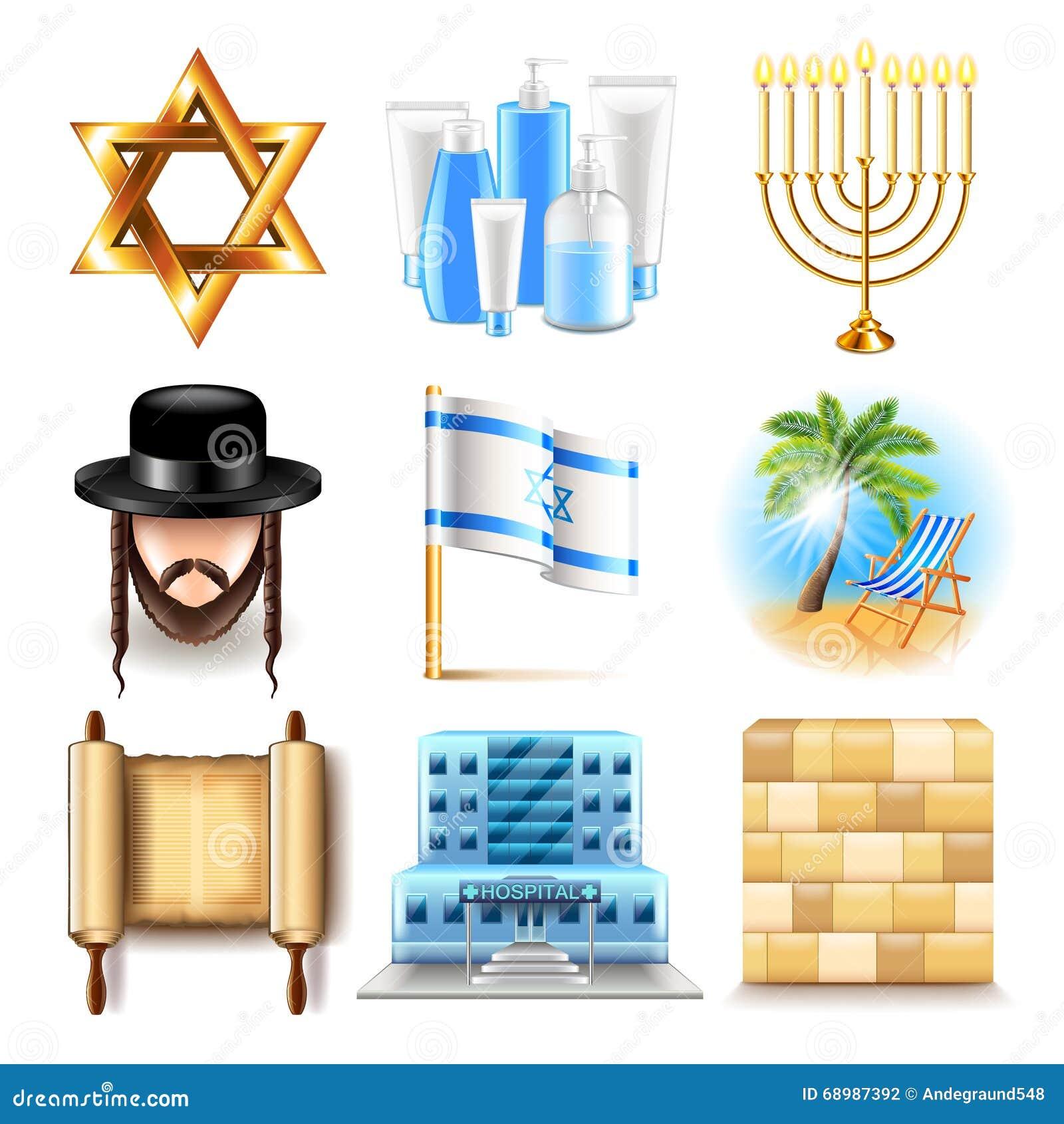 Sistema del vector de los iconos de Israel