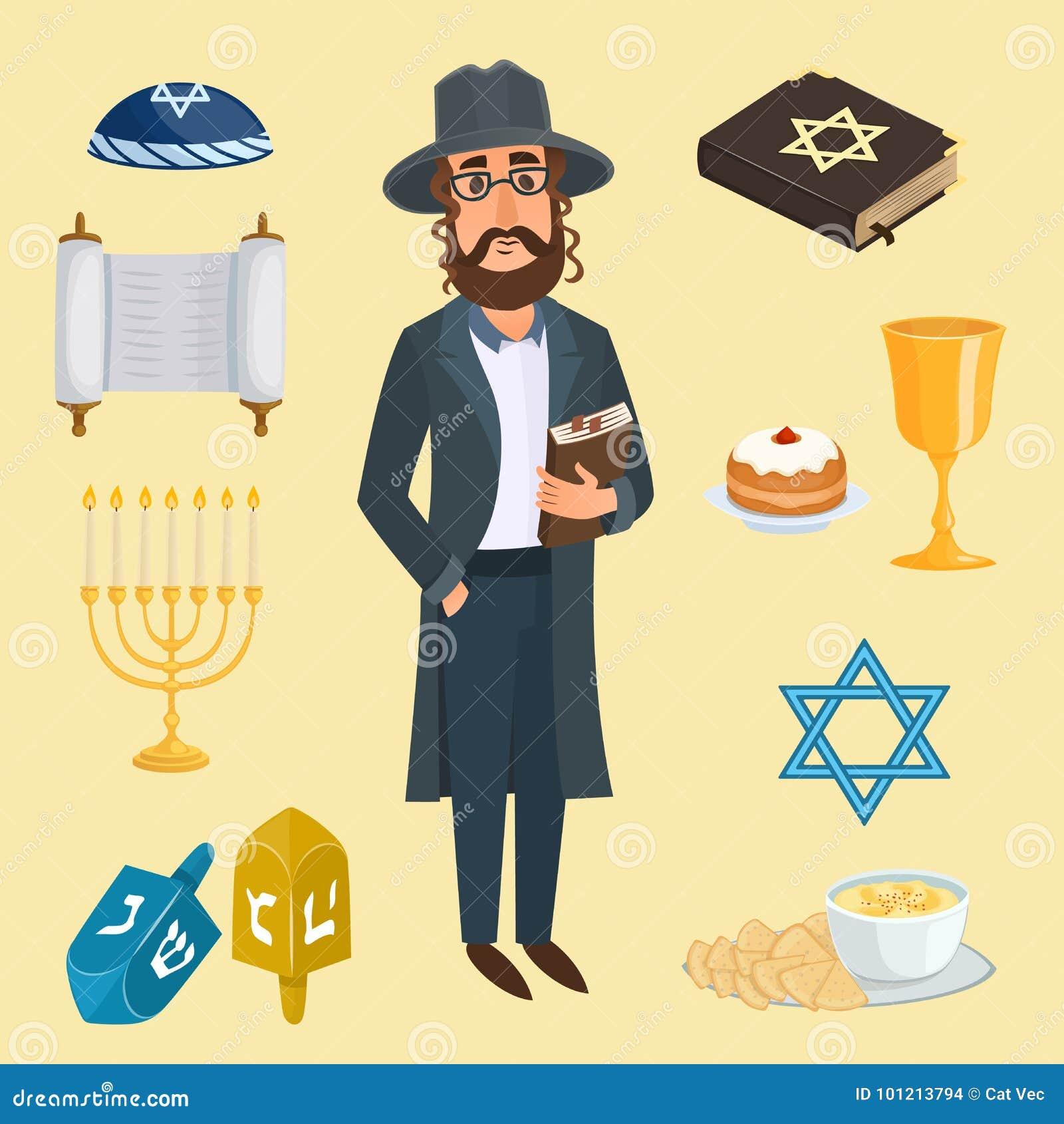 Sistema del vector de los iconos del judío