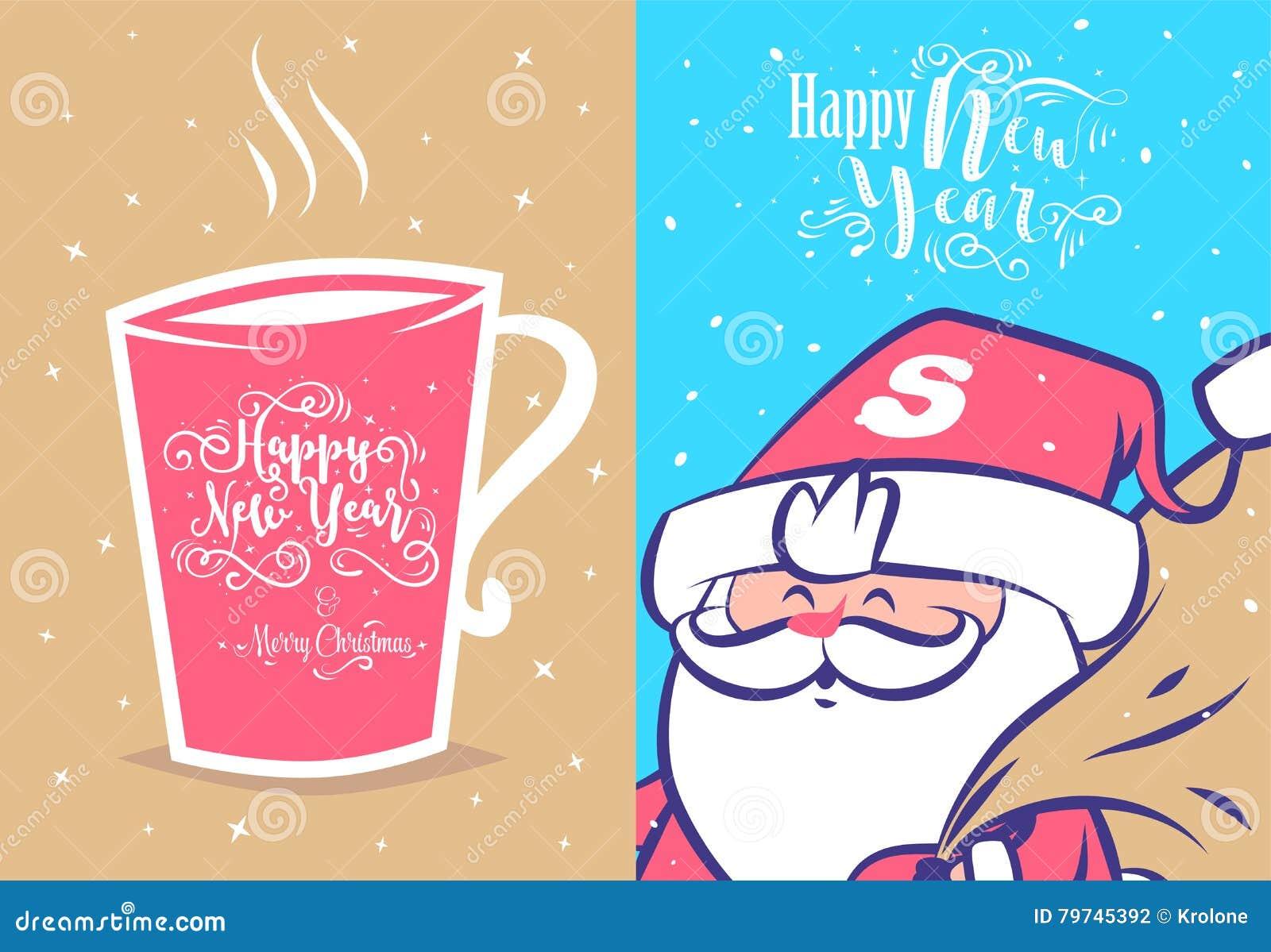 Sistema divertido del Año Nuevo Cartel del fondo de la tarjeta de felicitación de la Navidad Ilustración del vector