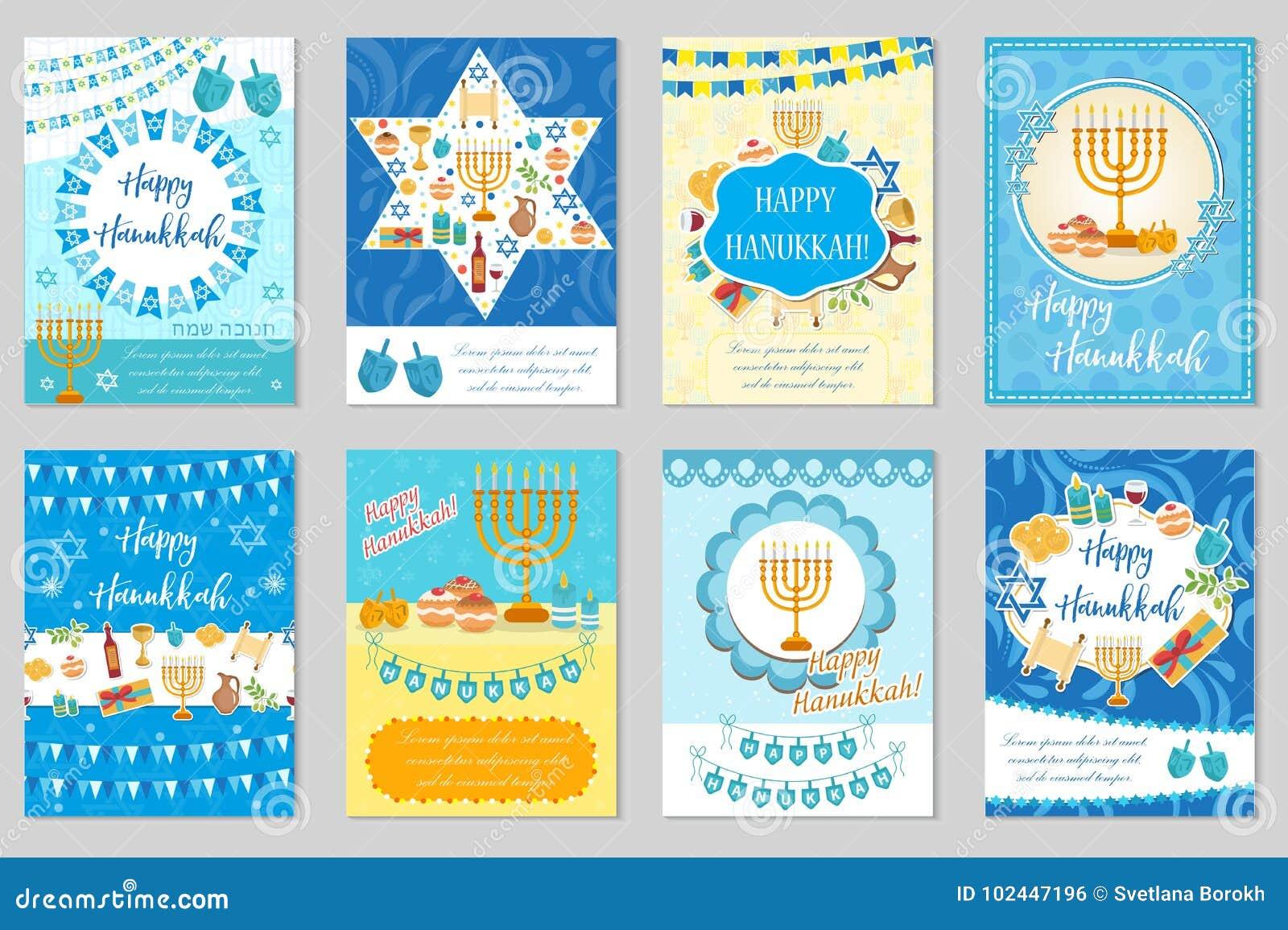 Sistema feliz de tarjetas de felicitación, aviador, cartel de Jánuca Colección de Jánuca de plantillas para su diseño de la invit