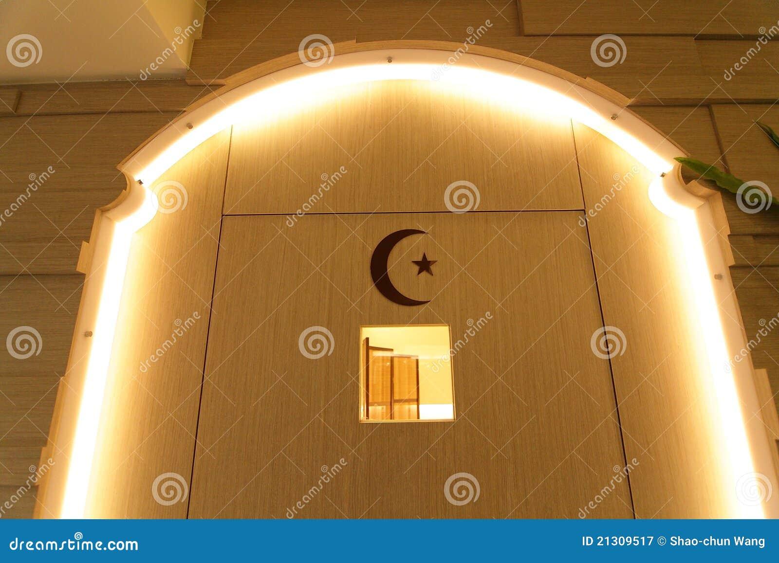 Sitio del rezo para el Islam