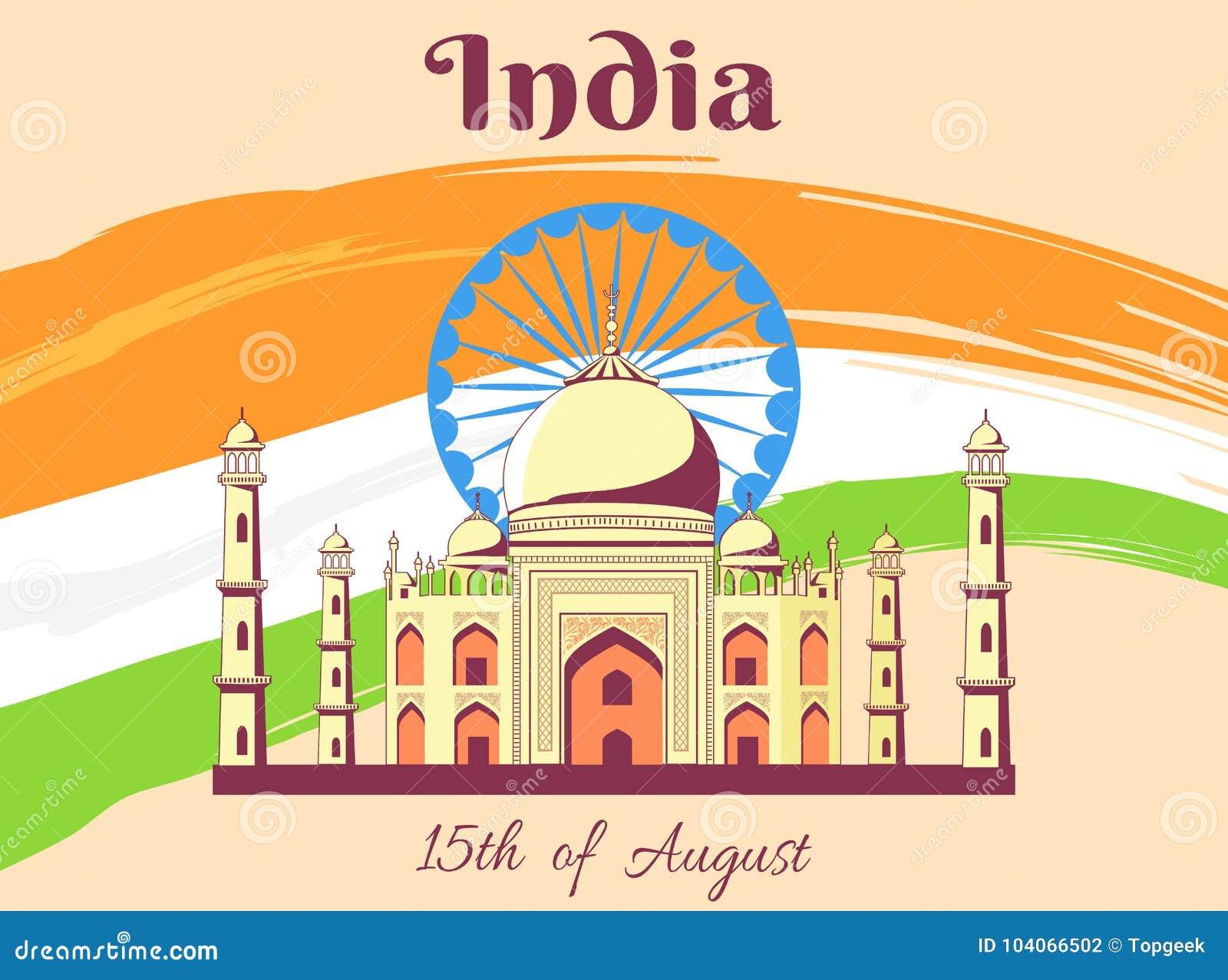 Självständighetsdagen av den Indien affischen med Taj Mahal