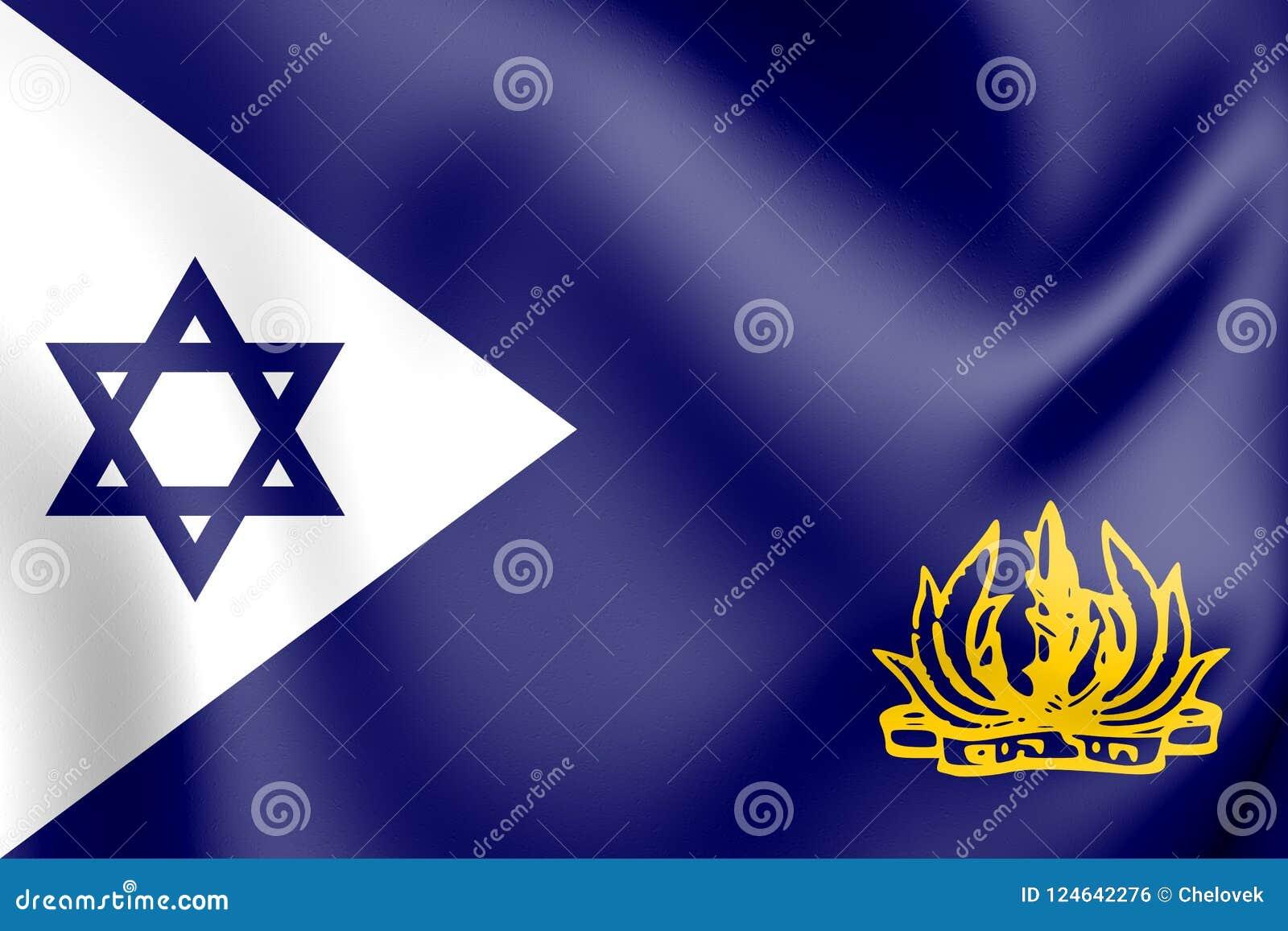 Sjö- flagga 3D av Israel