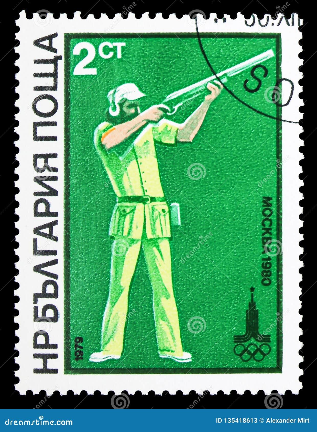 Skeet-πυροβολισμός, θερινοί Ολυμπιακοί Αγώνες το 1980, Μόσχα (iv) serie, circa 1979