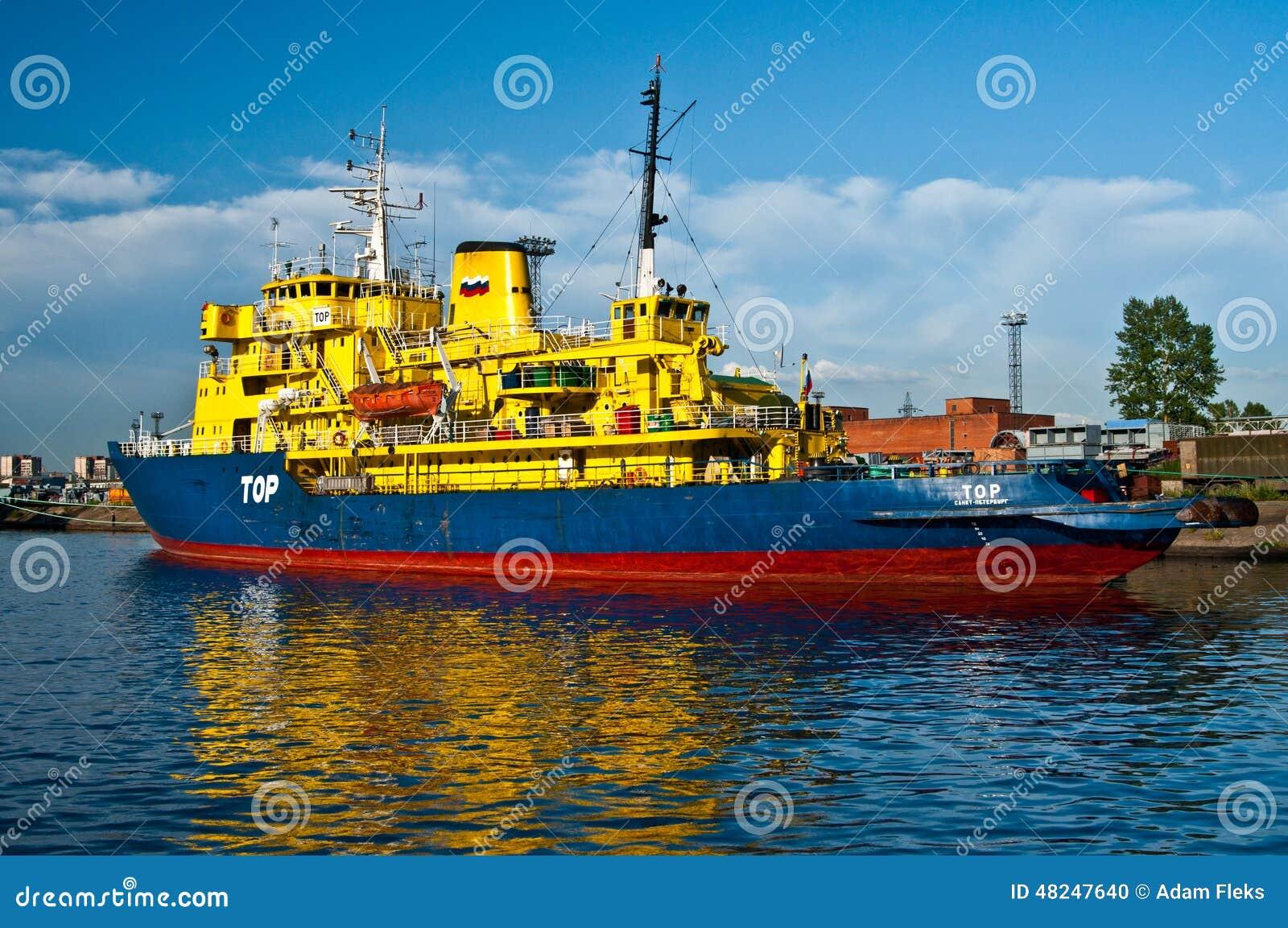 Skepp för issäkerhetsbrytare