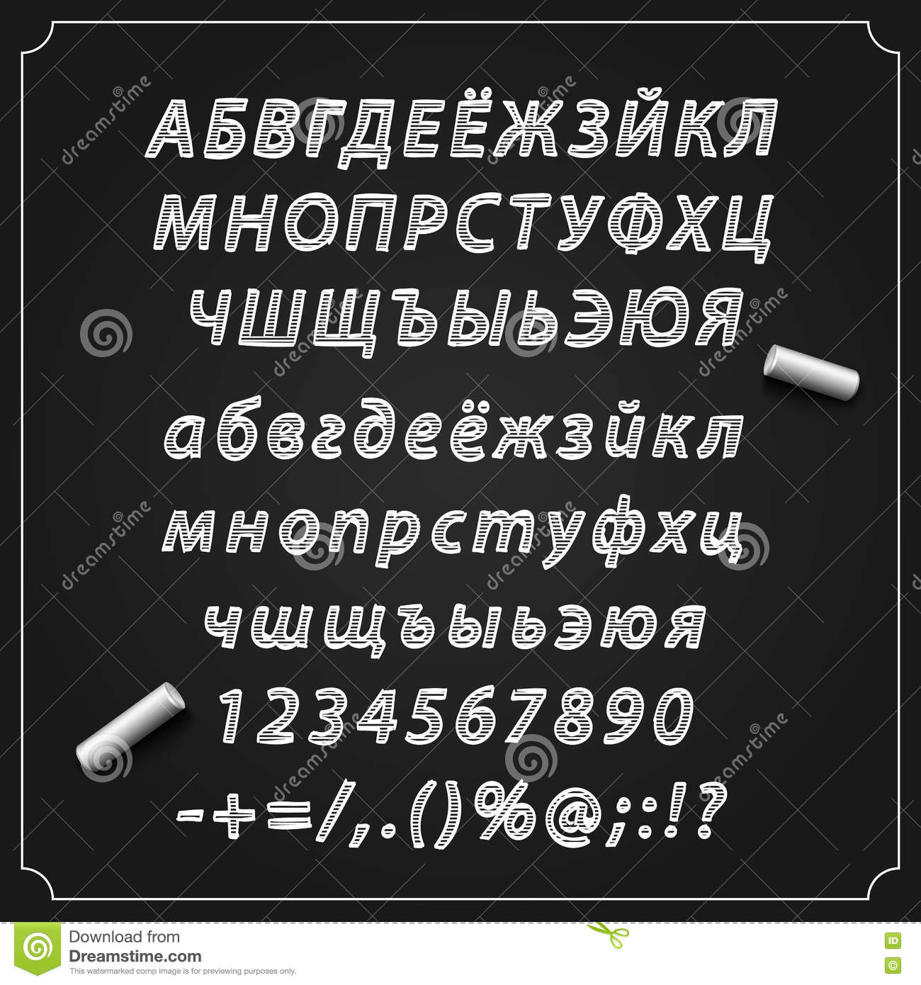 Sketch Cyrillic Font Board With A Set Of Symbols Alphabet And Numbers Vector Illustration ...