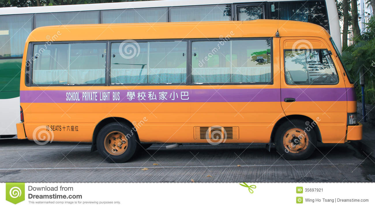 Skolbuss i Hong Kong
