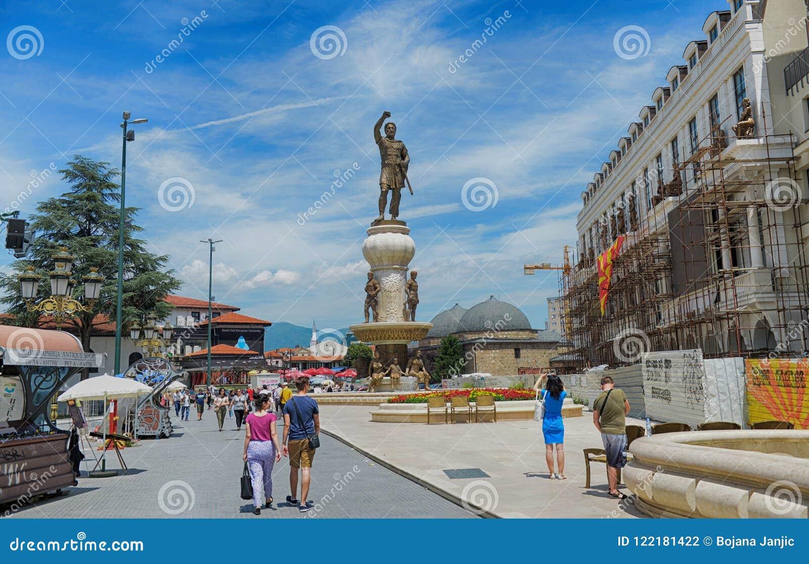 SKOPJE, MACEDONIA - June 10, 2017: Phillip II square in Skopje