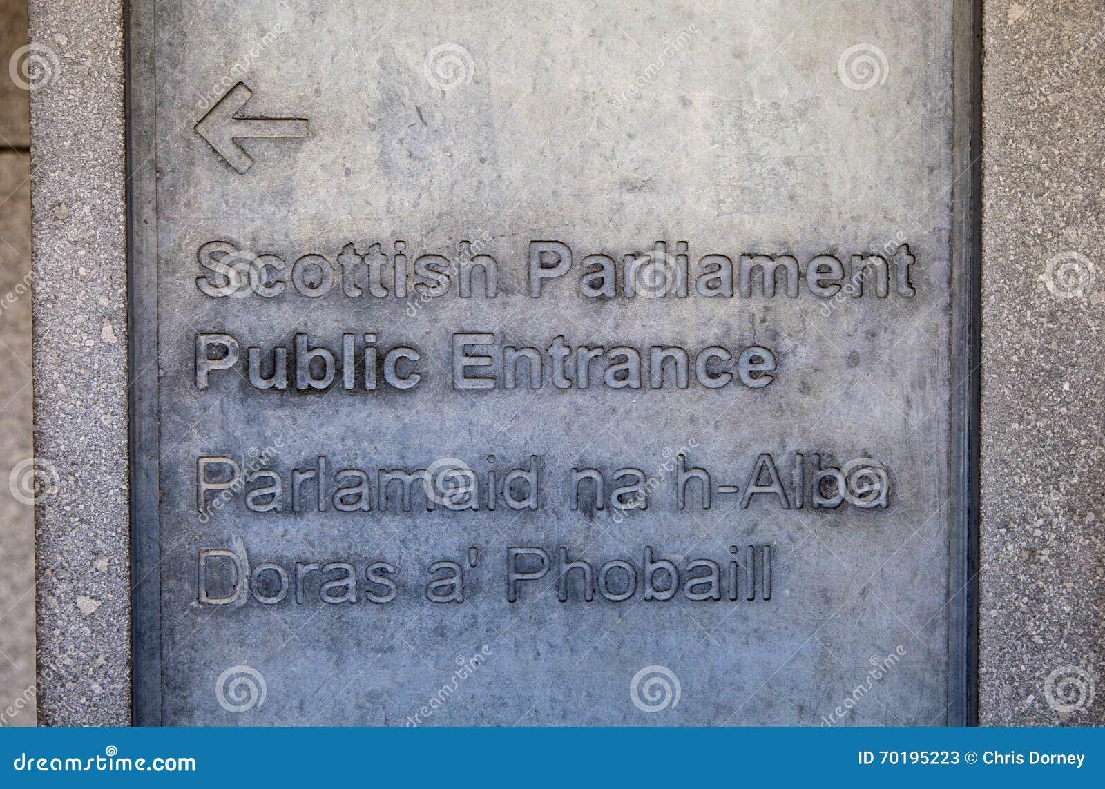 Skotska parlamentetbyggnadsingång