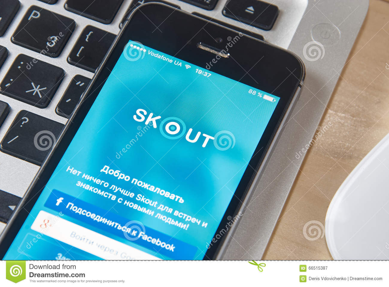 Skout Download