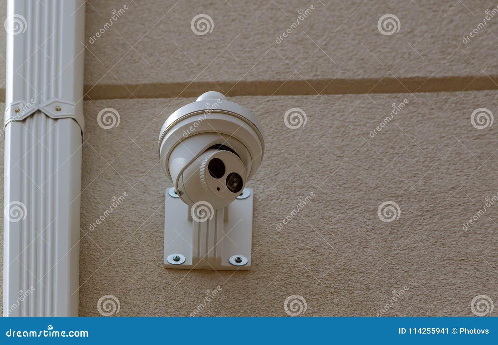 Skydd för privat egenskap för säkerhetskamera