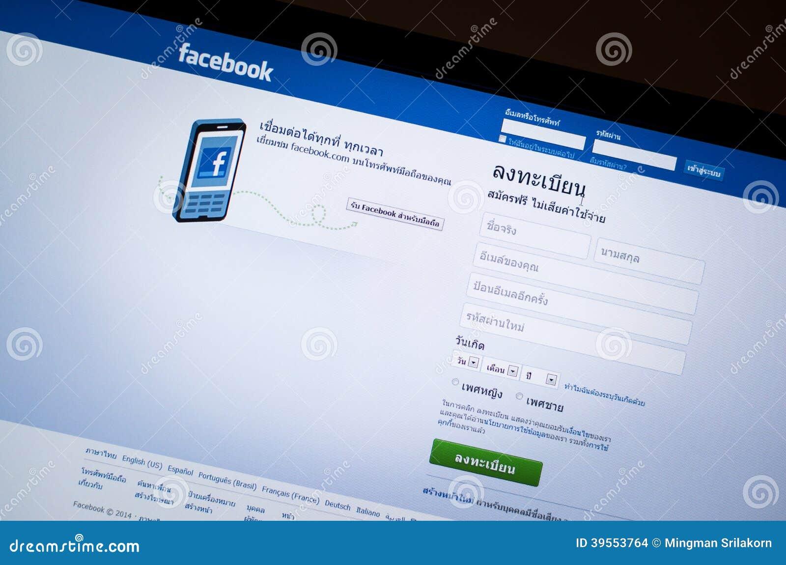 Slut upp av Facebook den thailändska versionen