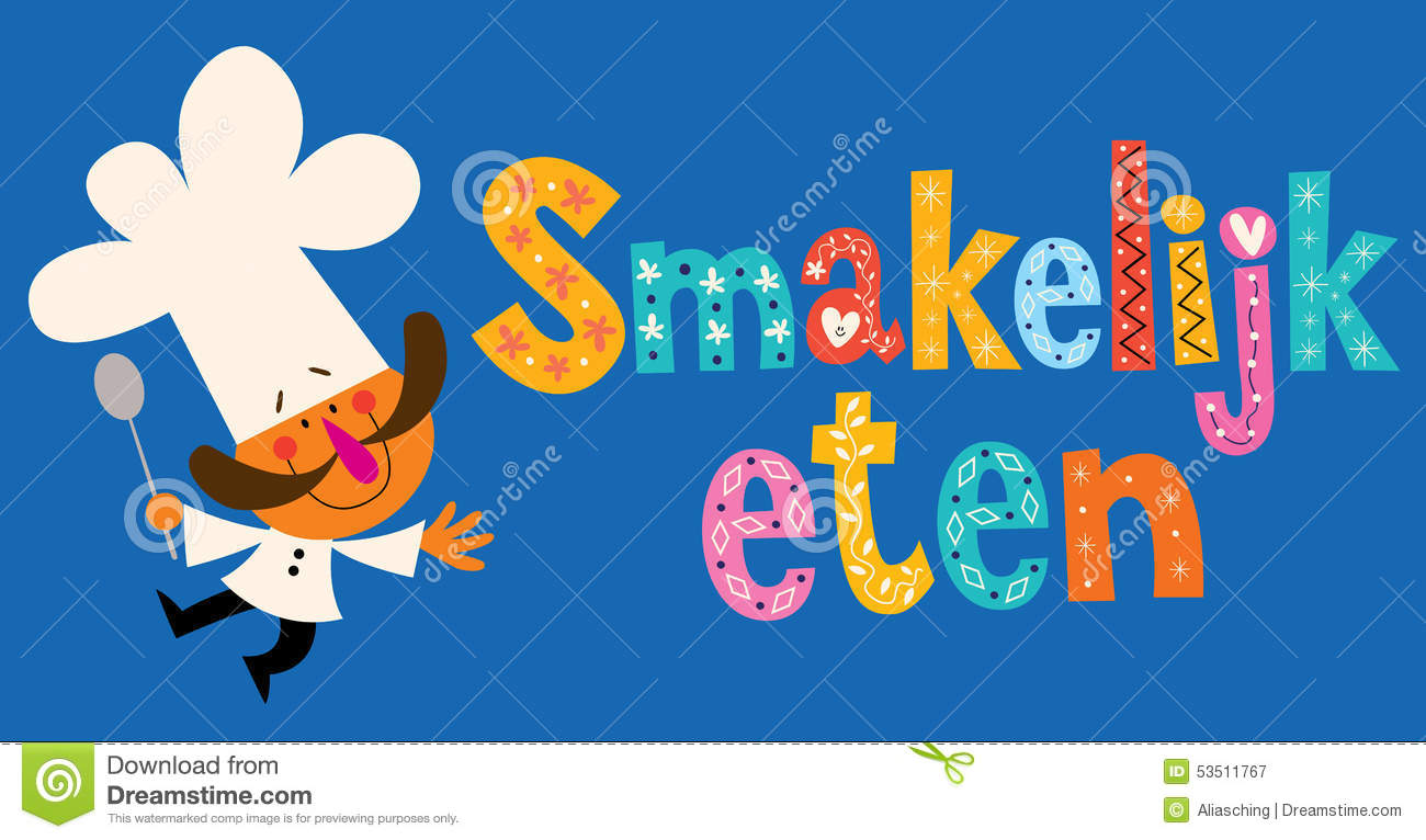 Smakelijk Eten Dutch Decorative Type Stock Vector Image