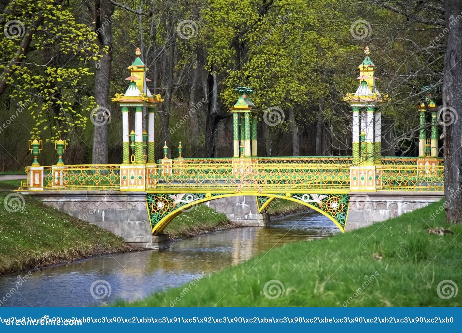 Small Chinese Bridge Stock Photo Image Of Region