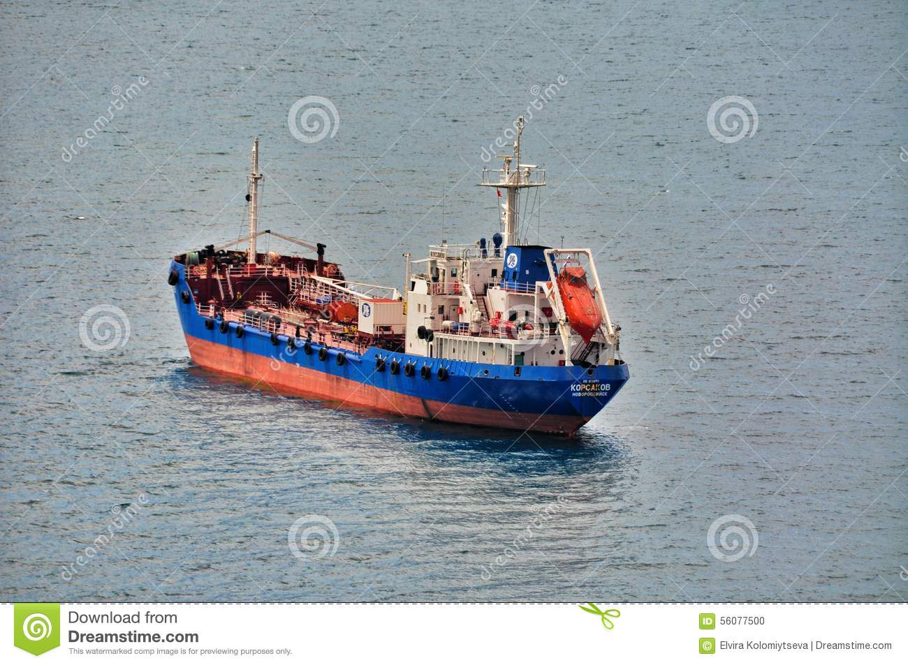 Small Ferry Cargo Ship Editorial Image - Image: 56077500