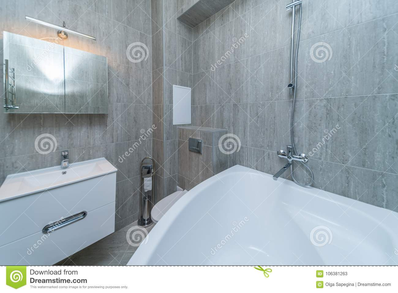 Small Grey Bathroom