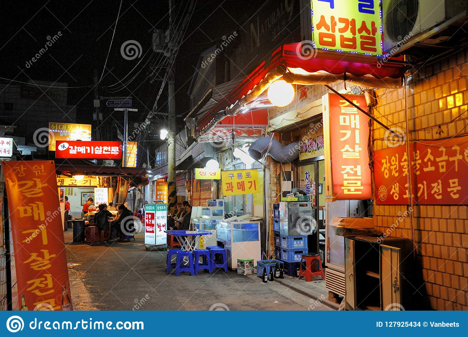 Small Outdoor Restaurant In South Korea Editorial Stock Image Image Of Detail Korean 127925434