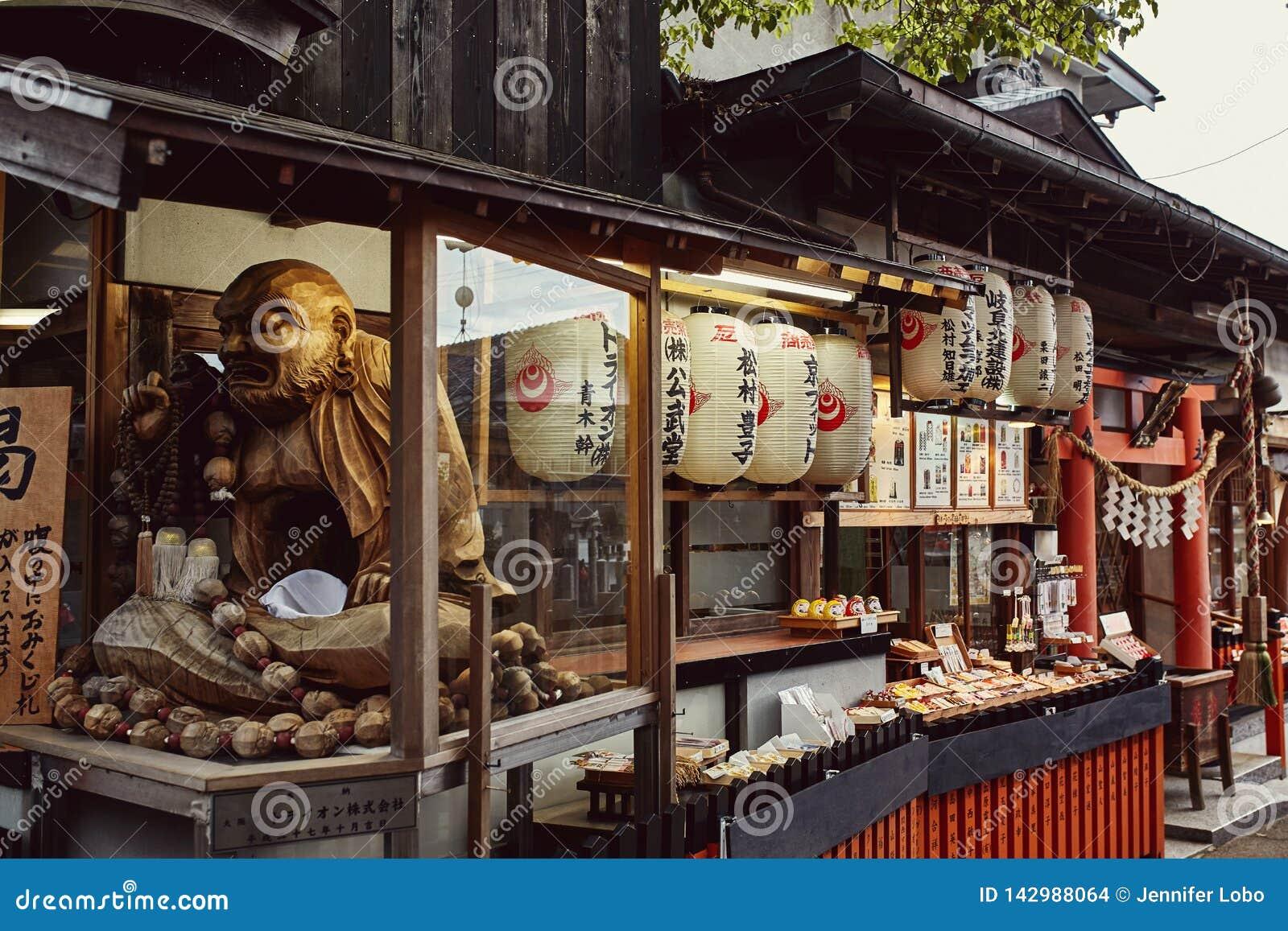 Small shop outside Fushimi Inari-taisha shrine